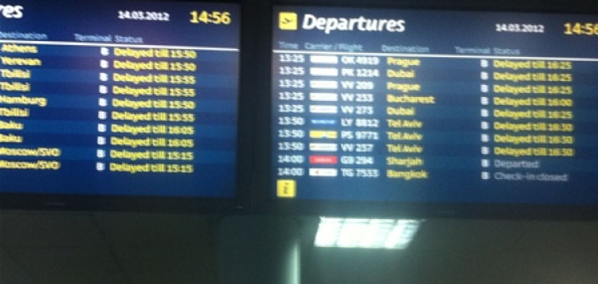 В 'Борисполе' задержали все рейсы 'Аэросвита'. Фото
