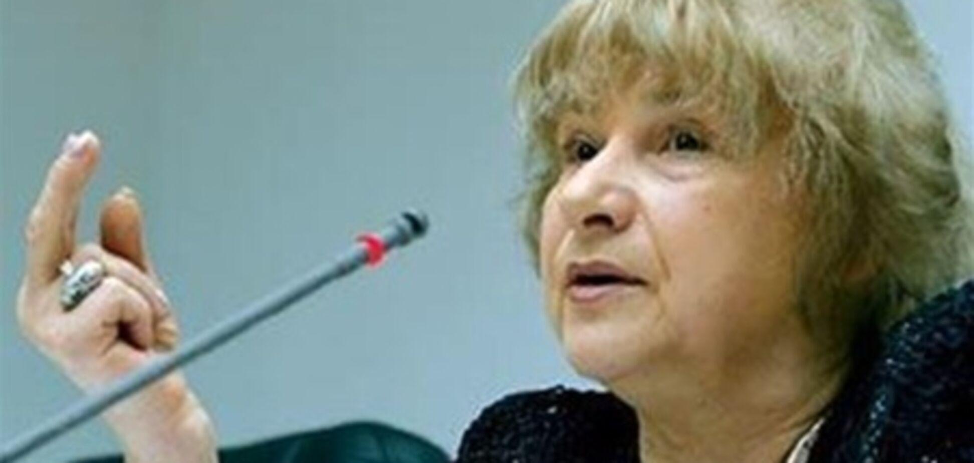 Лариса Скорик: позов проти Герман - це позов проти України