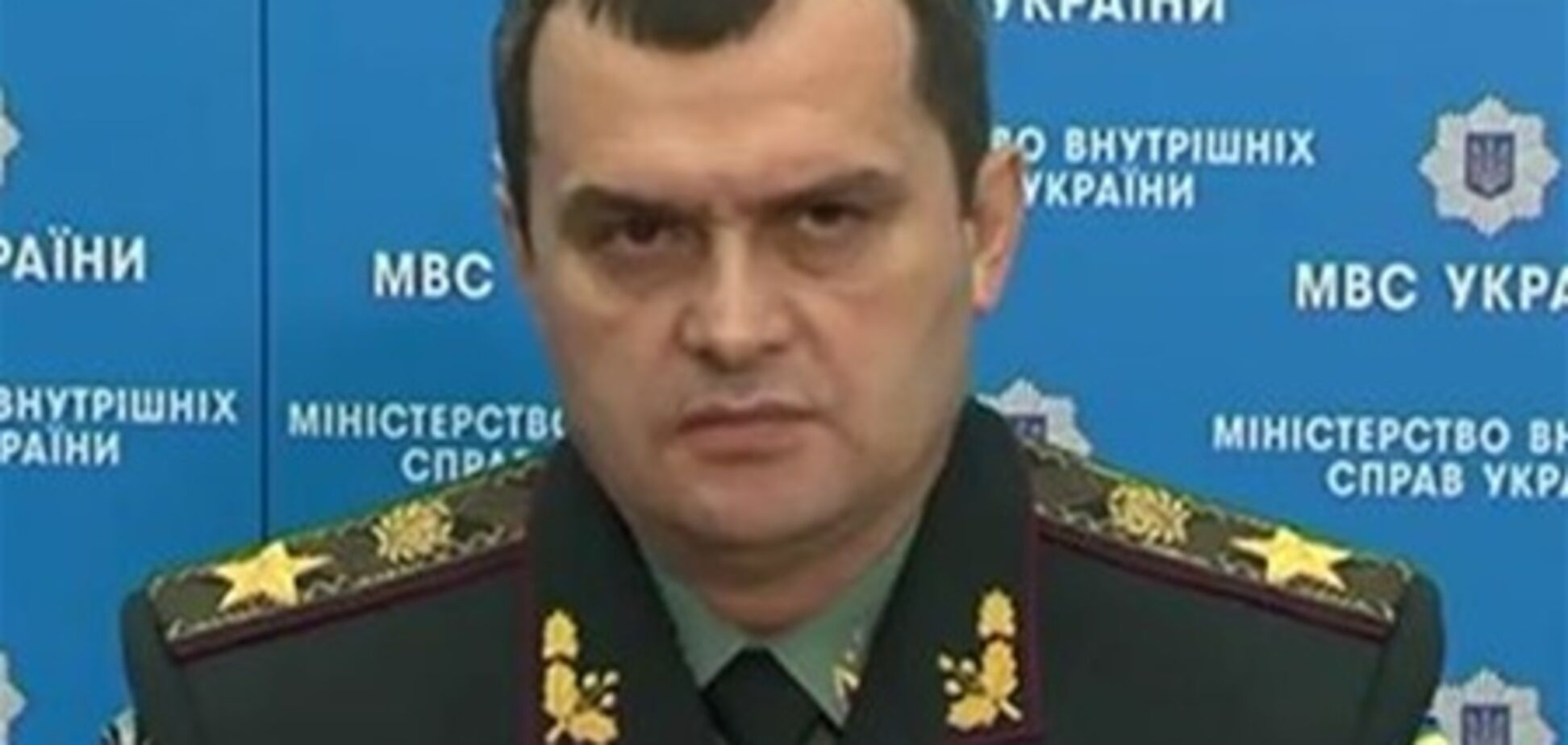 Захарченко лично контролирует николаевское дело