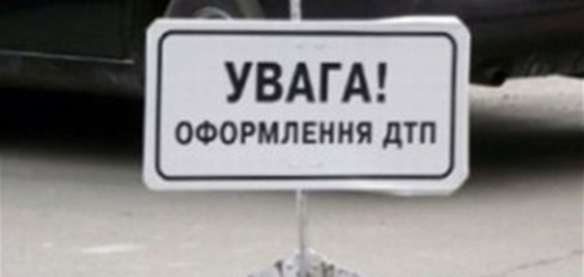 В Запорожье перевернулась маршрутка с пассажирами: есть пострадавшие