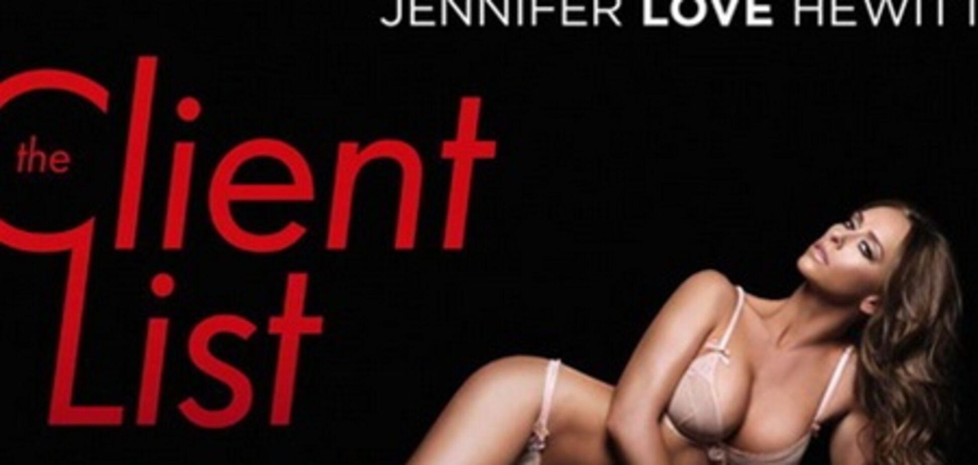 Дженнифер Лав Хьюитт рекламирует сериал в нижнем белье