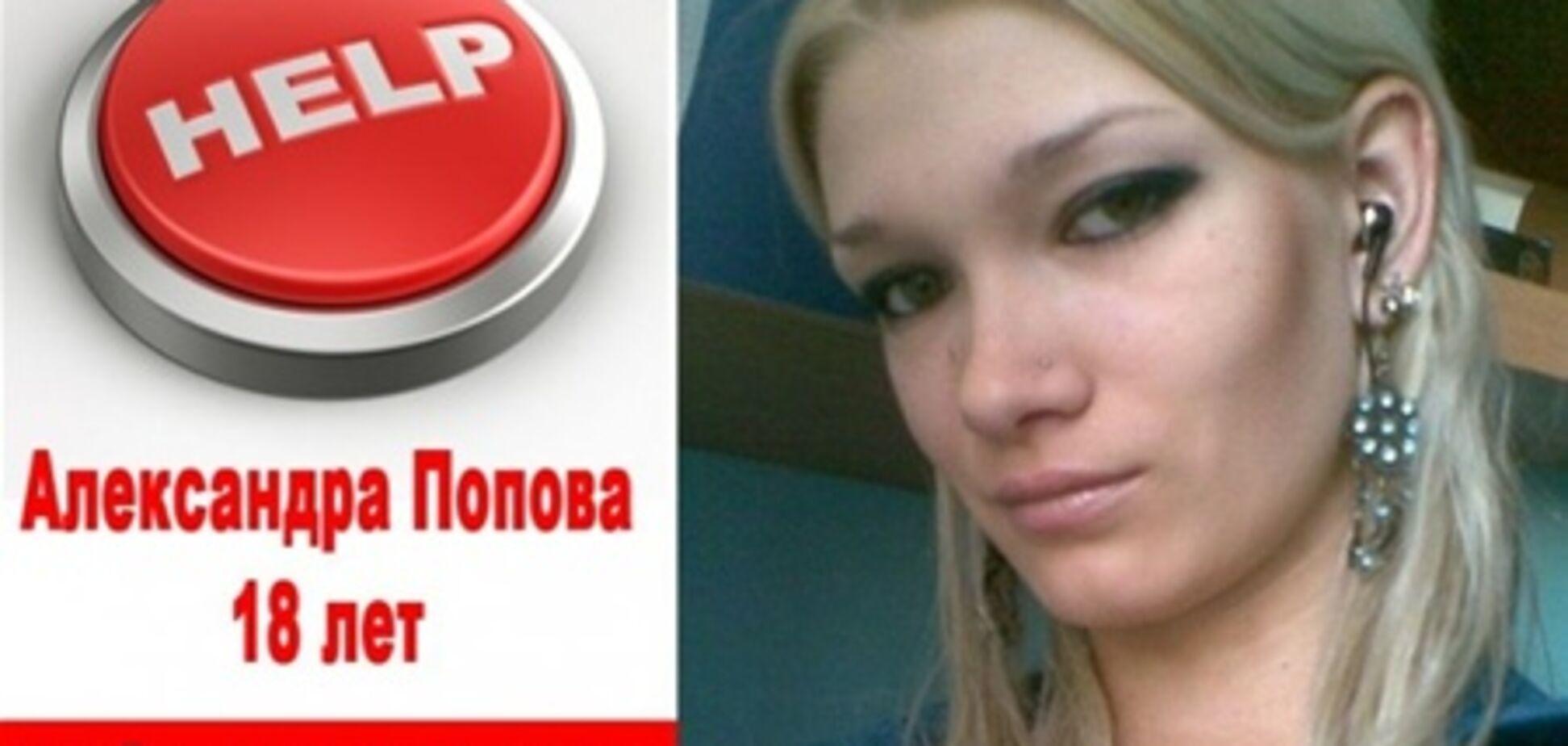 Жертва второго изнасилования в Николаеве до сих пор в коме