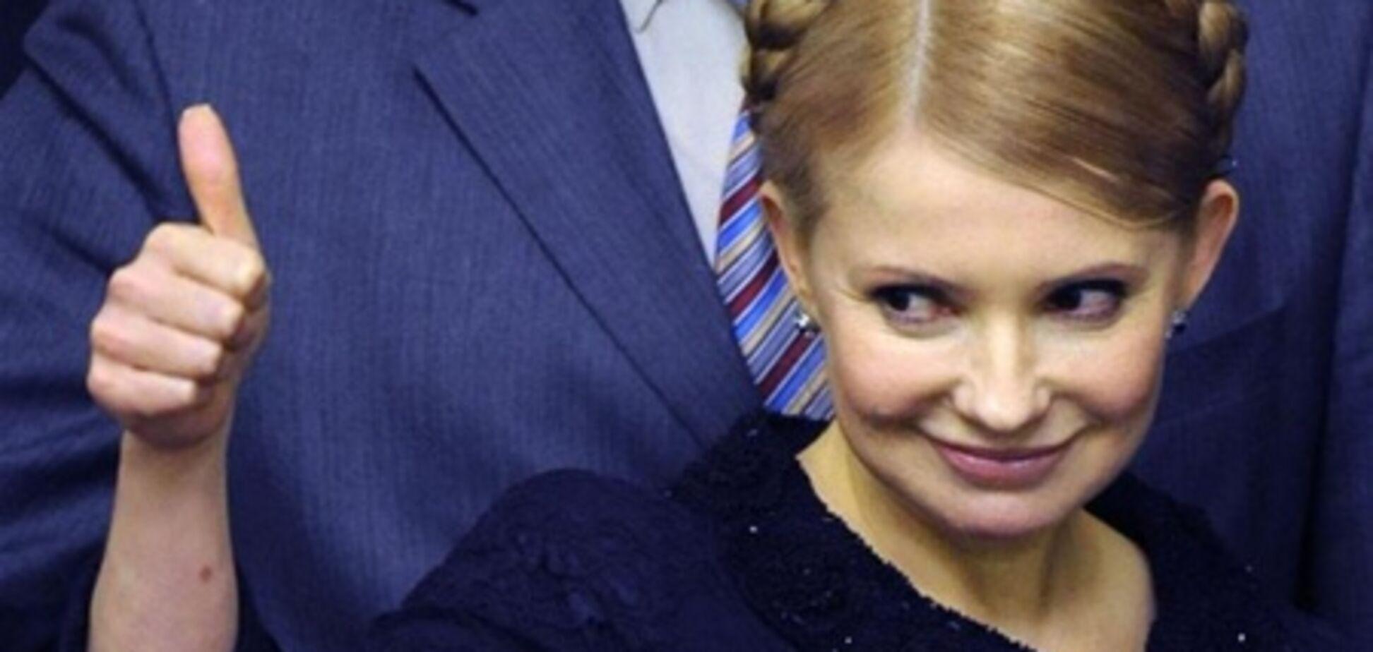 Тимошенко не забуває про макіяж у в'язниці
