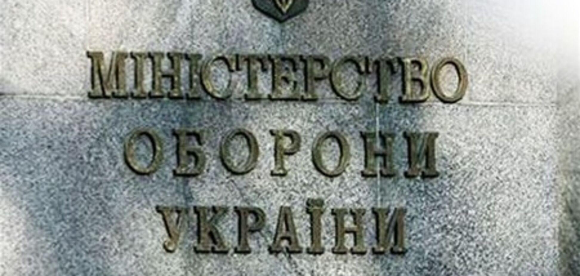 Из-за нападения на воинскую часть в Харьков вылетела опергруппа Минобороны