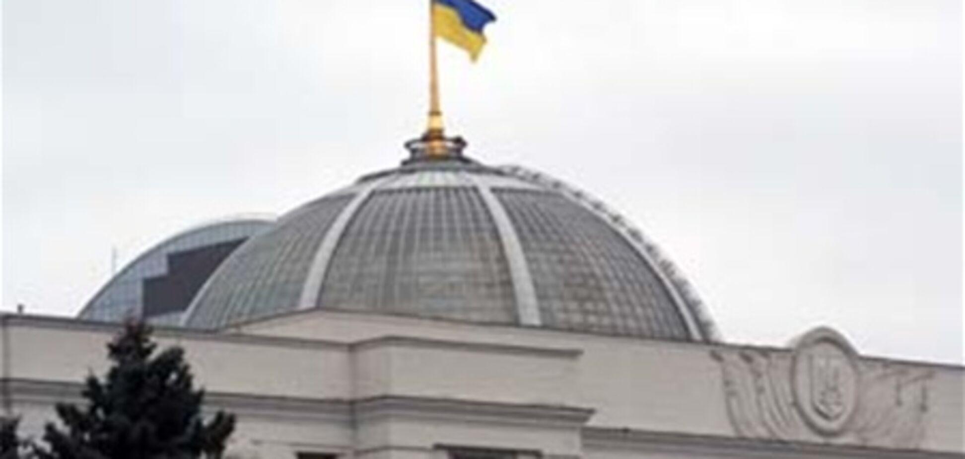 Мартынюк закрыл Раду до 10 апреля