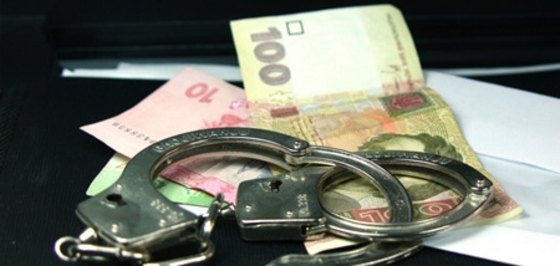 Чиновник 'обчистив' Пенсійний фонд майже на 200 тисяч гривень