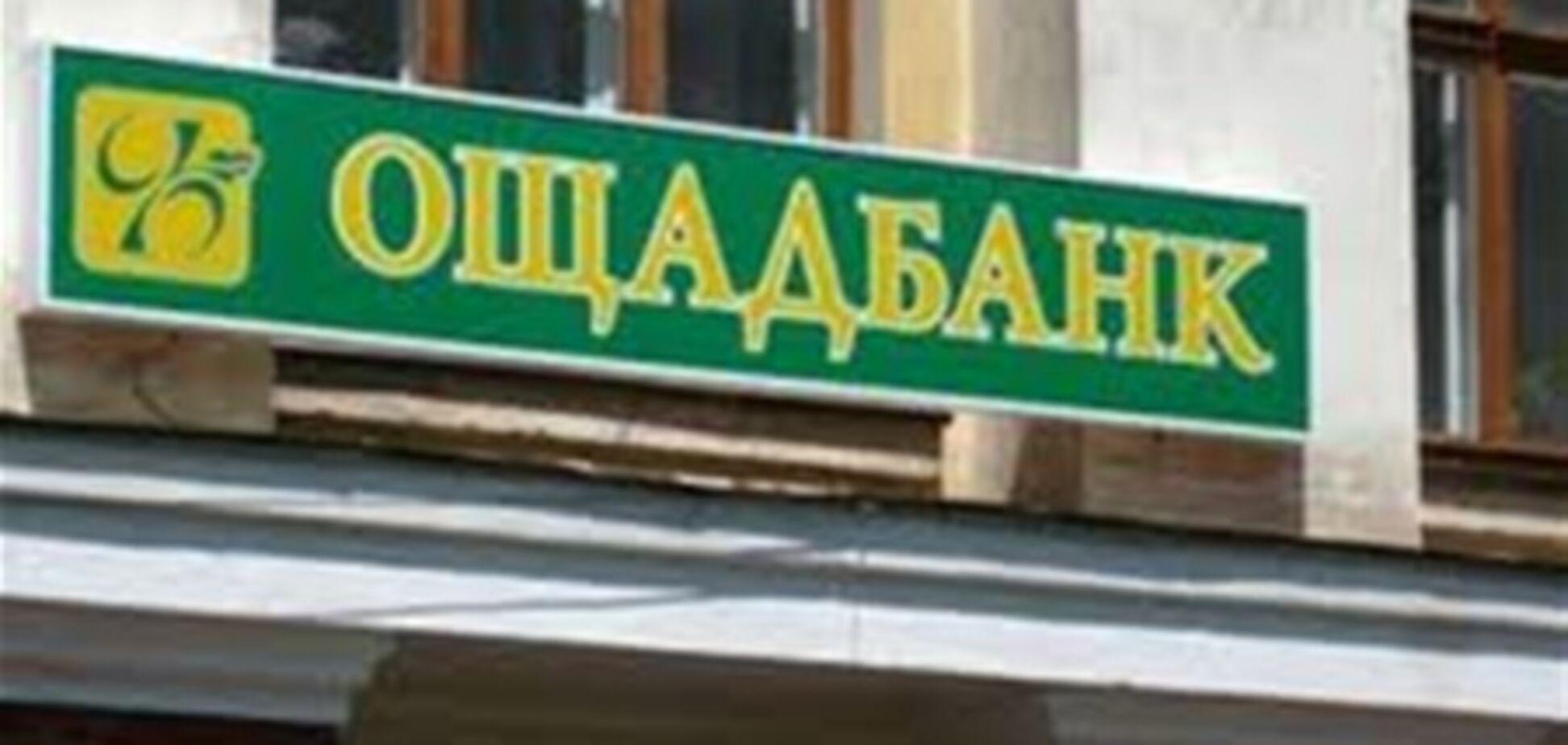 В Донецке мужчина пытался ограбить банк