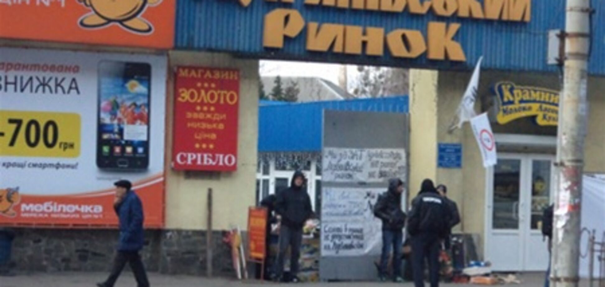 Война на Лукьяновском рынке: подробности захвата