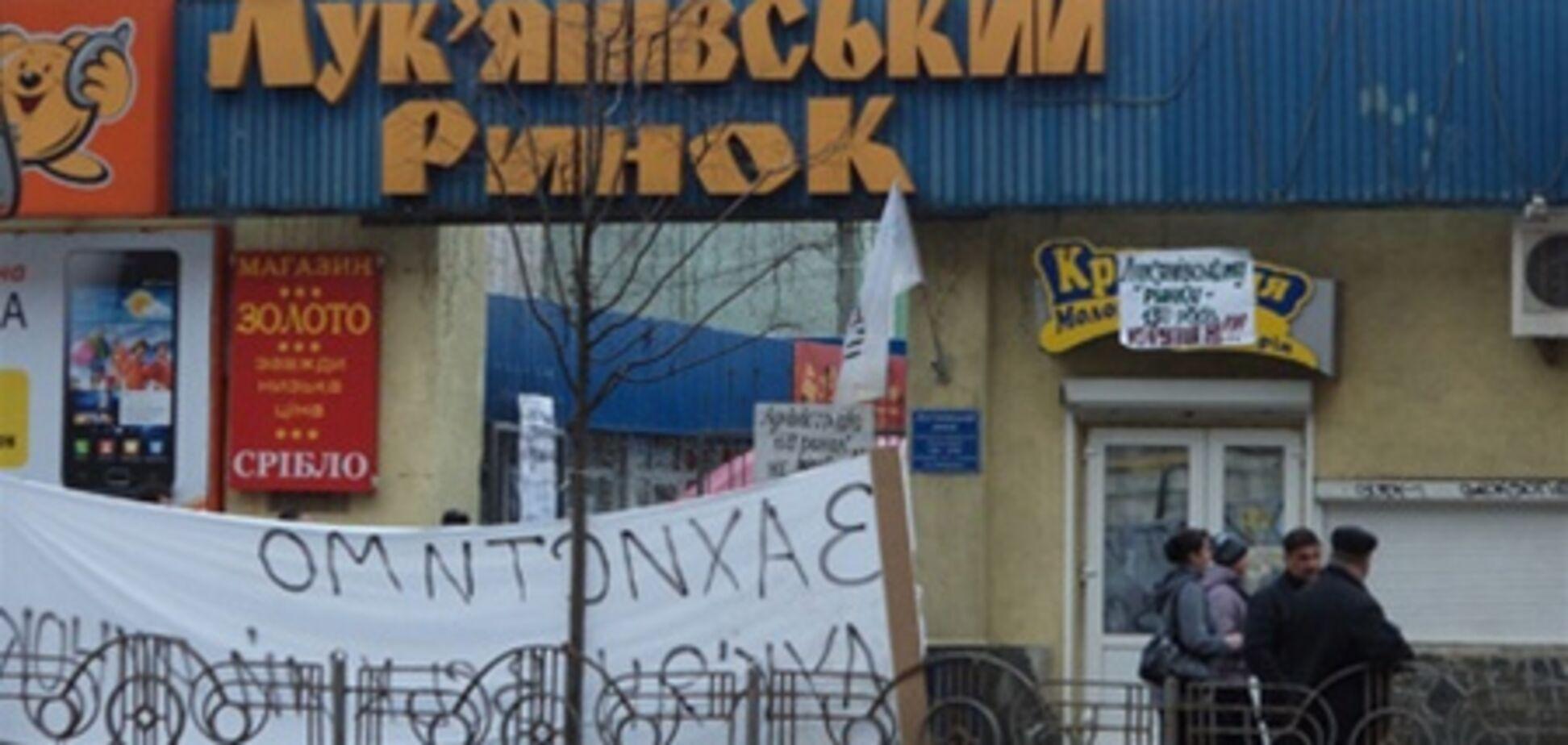 Милиция разрешила штурм Лукьяновского рынка - активисты