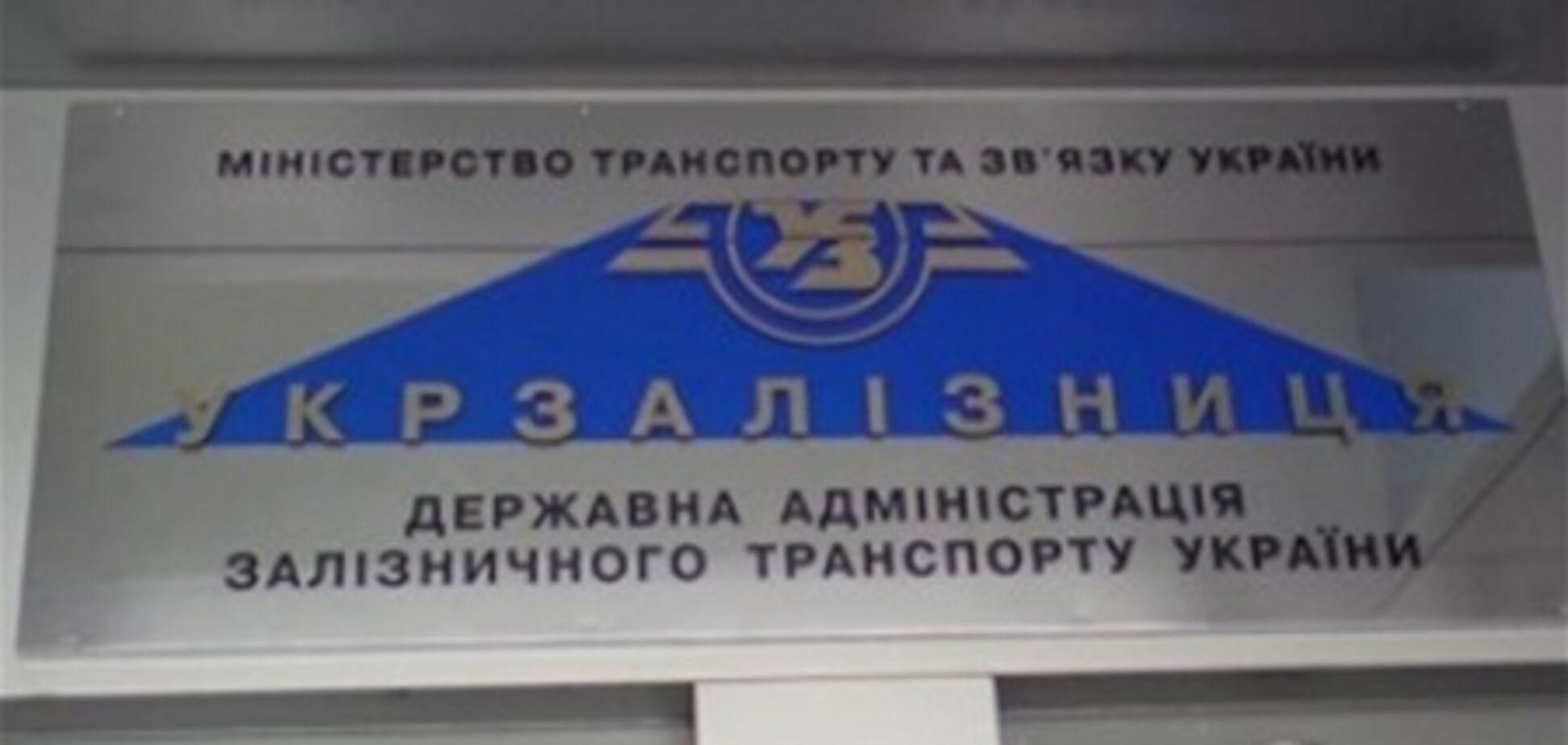 После реформирования Укрзализныця сохранит собственную медицину