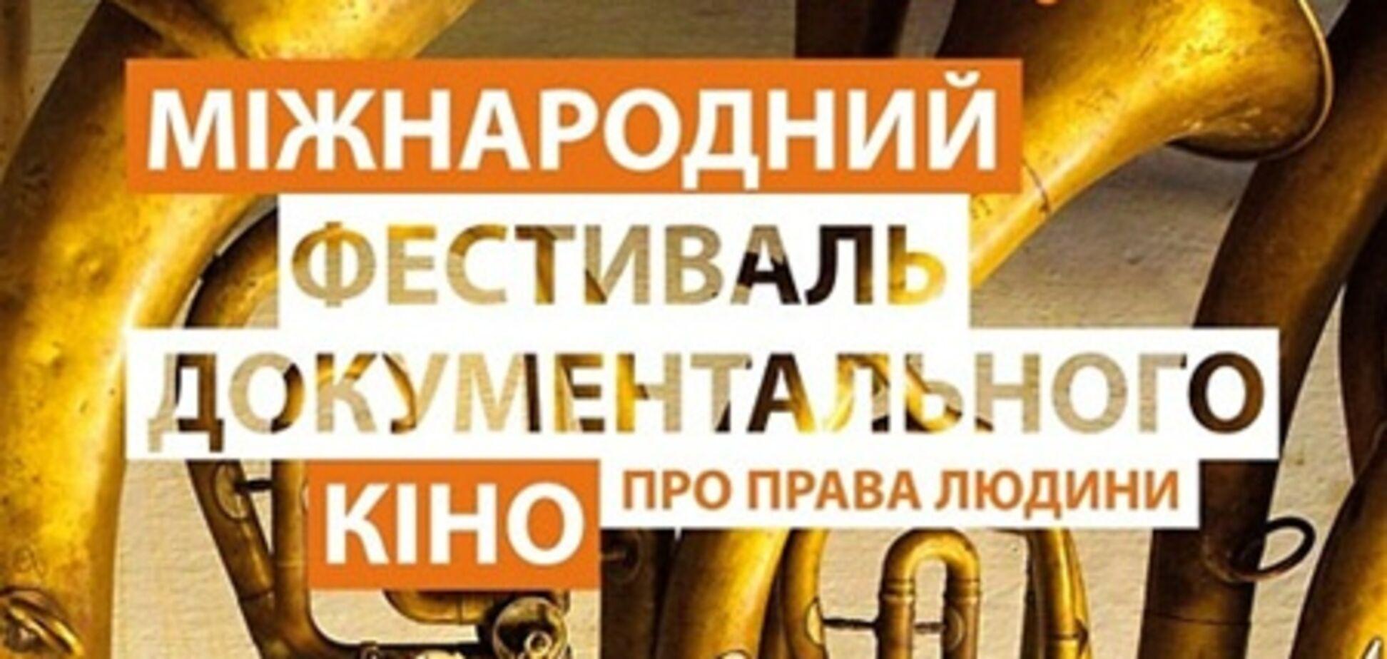 На Docudays показали «Ходорковского»