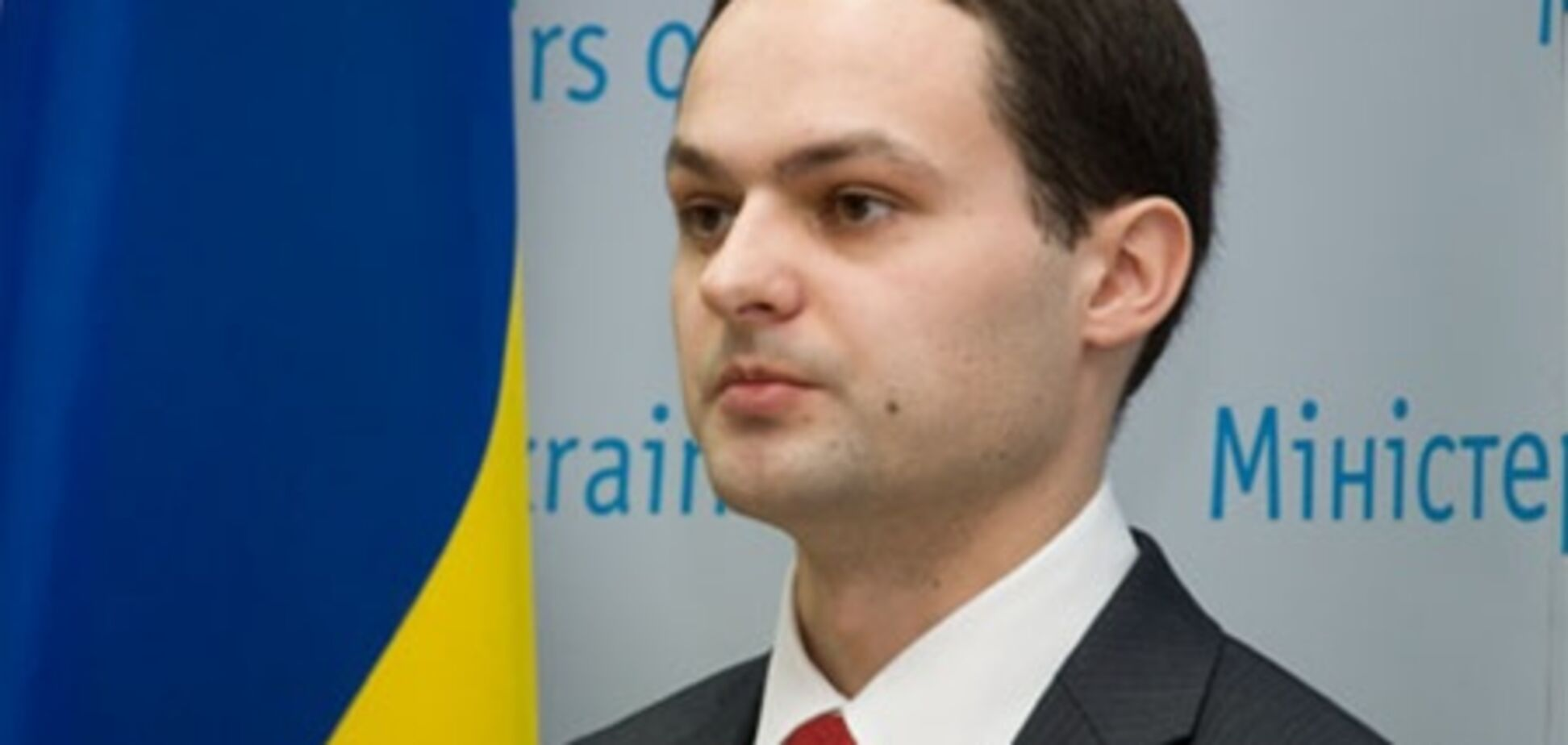 МИД: пираты захватили судно с украинцем на борту