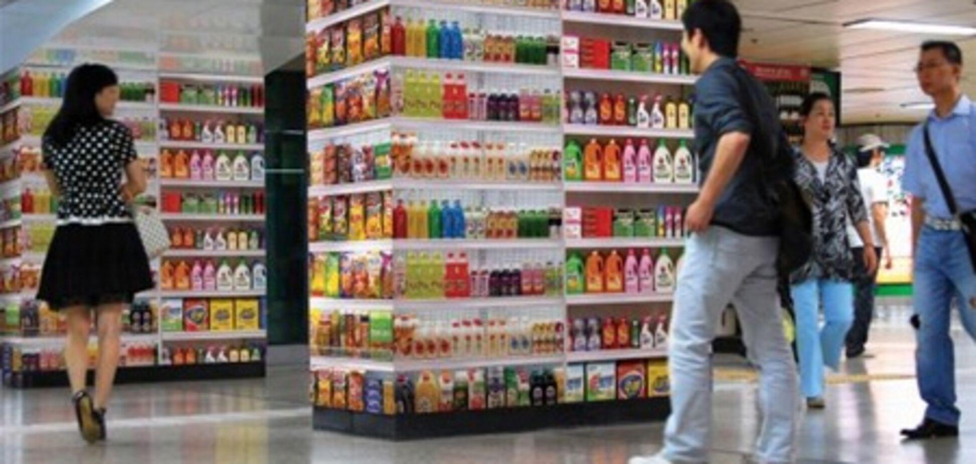 В магазины срочно нужны руководители - эксперт