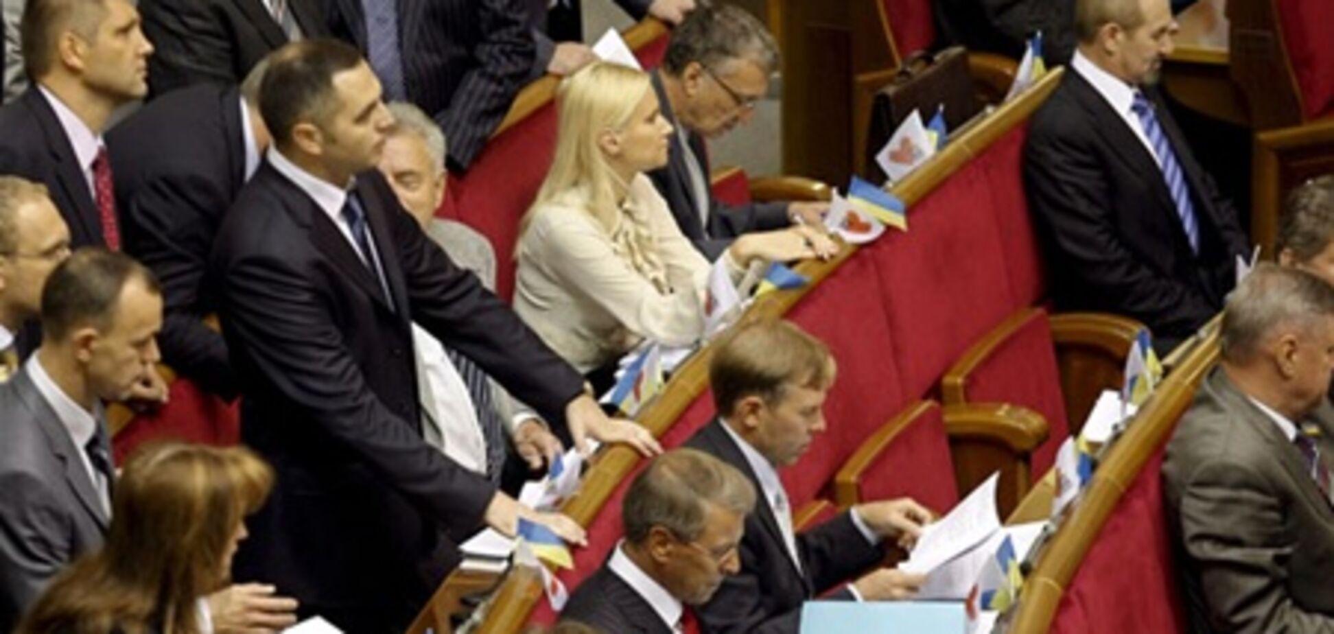 Оппозиция определилась с новым кандидатом в омбудсмены