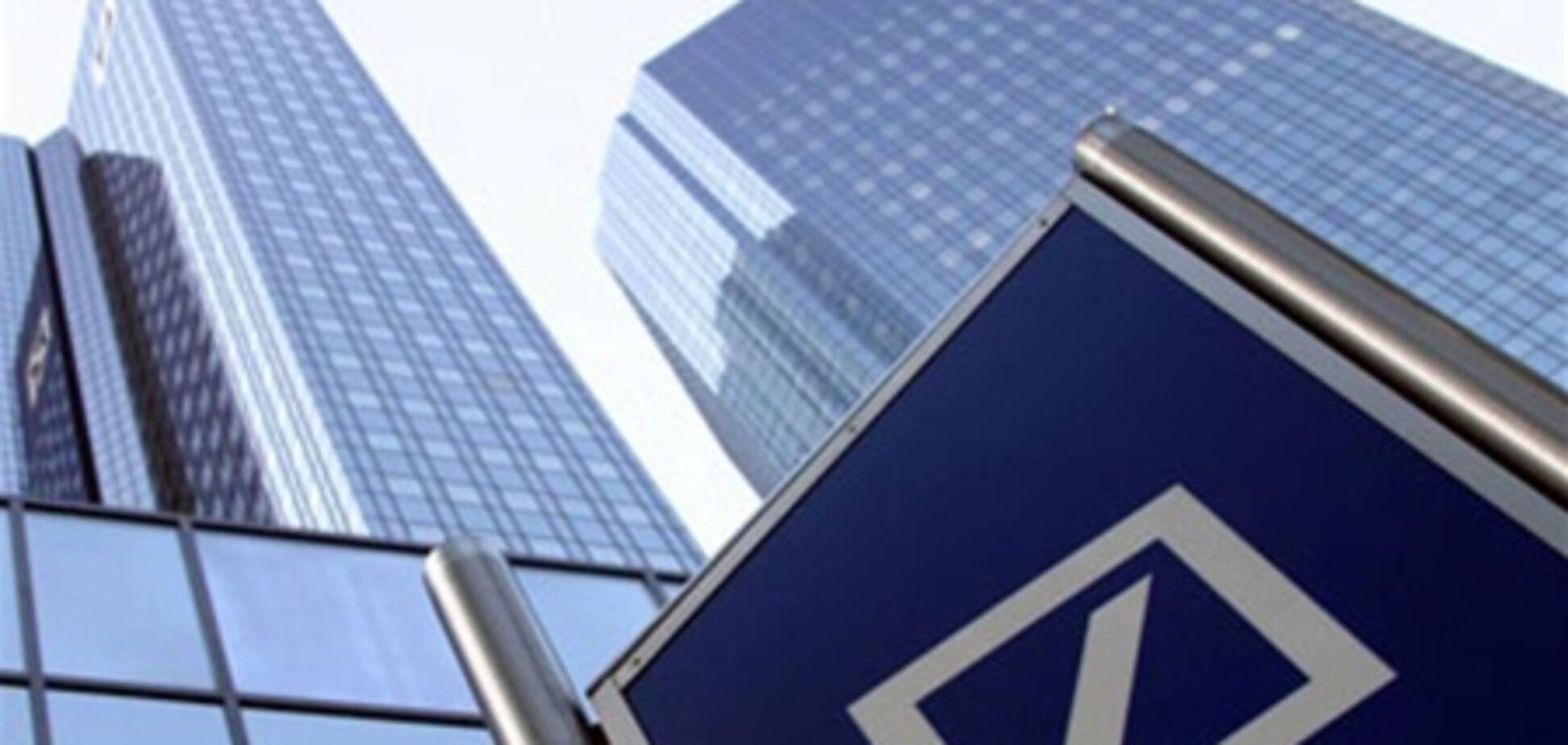 Немецкий Deutsche Bank стал крупнейшим в Европе
