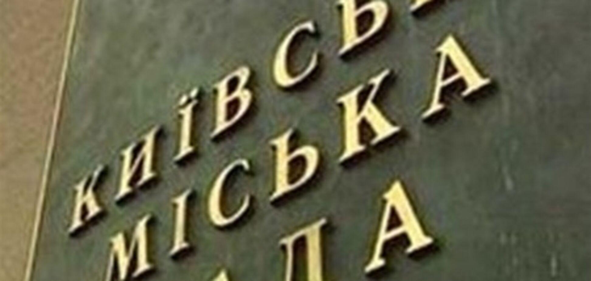 В БЮТе не спешат поддерживать Кличко на выборах в Киеве