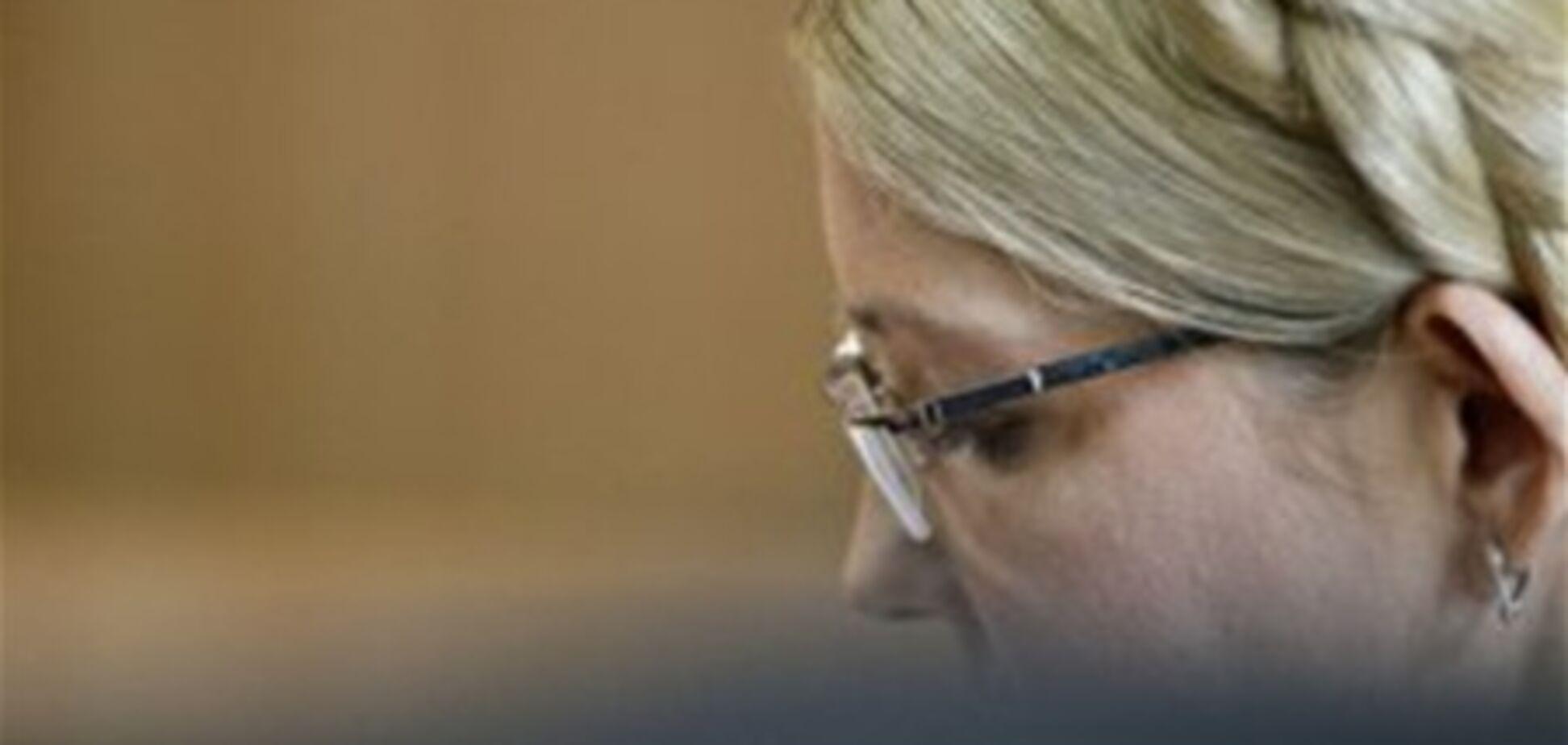 Дело Тимошенко по ЕЭСУ передали в суд