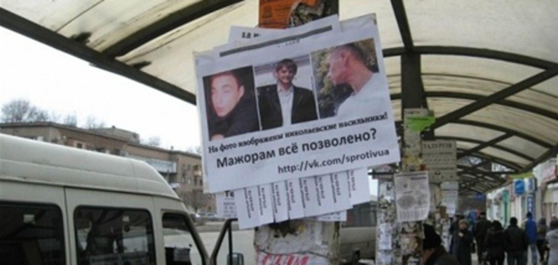 Убийцам Оксаны Макар грозит пожизненный срок - МВД