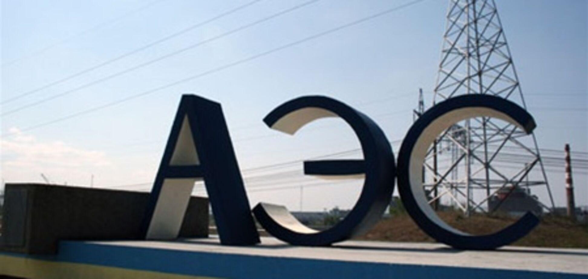 Експерт: Україні загрожують сховища ядерного палива