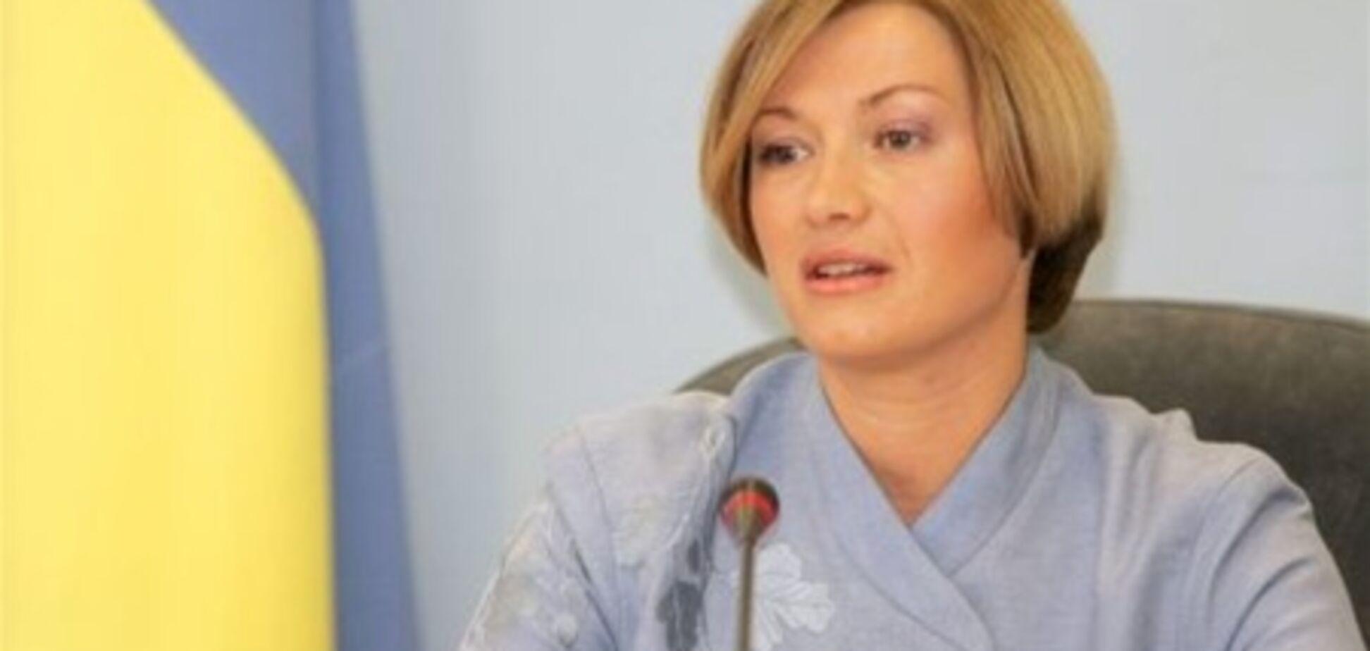 Геращенко: соцстатус Оксаны Макар хотели унизить
