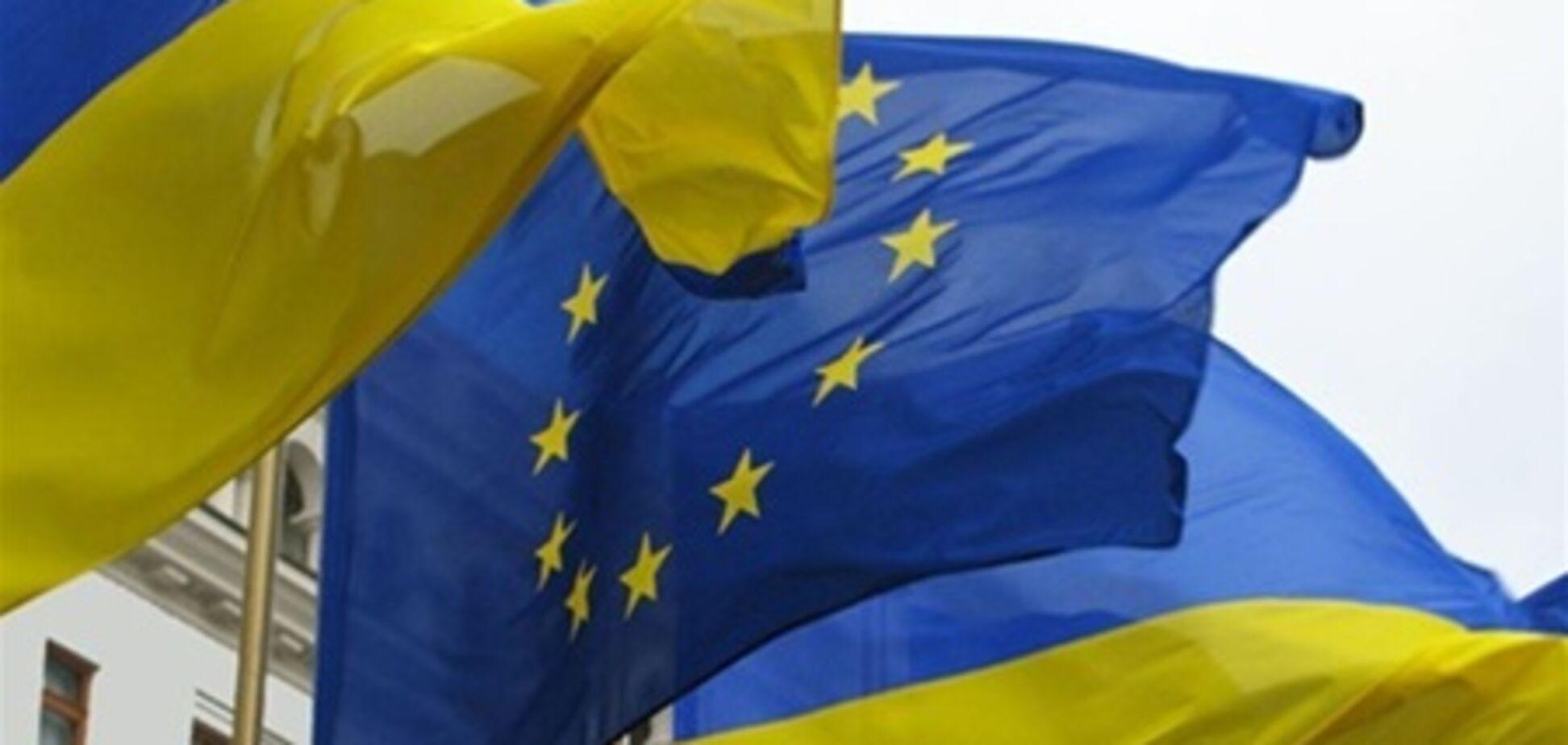 Сегодня Украина и ЕС парафируют Соглашение об ассоциации