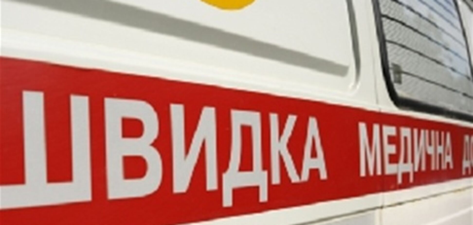 На Луганщині з купола собору впав і загинув робітник