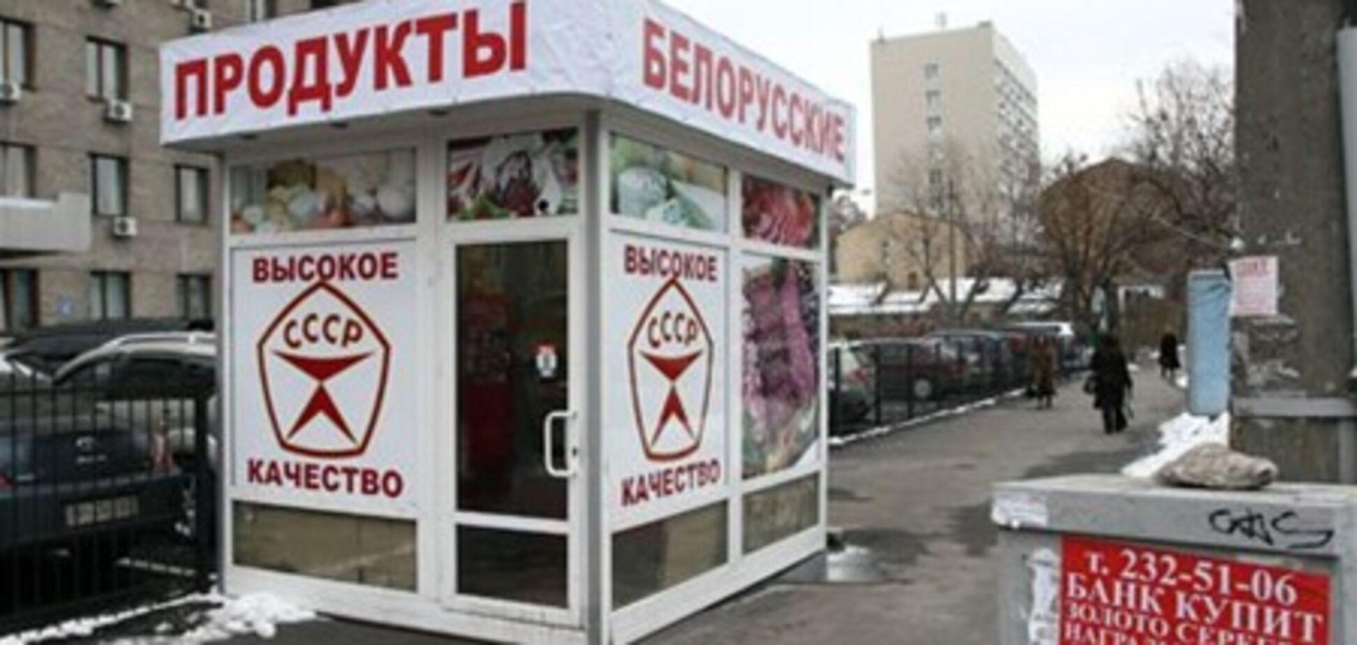 Белорусский мясо-молочный фронт