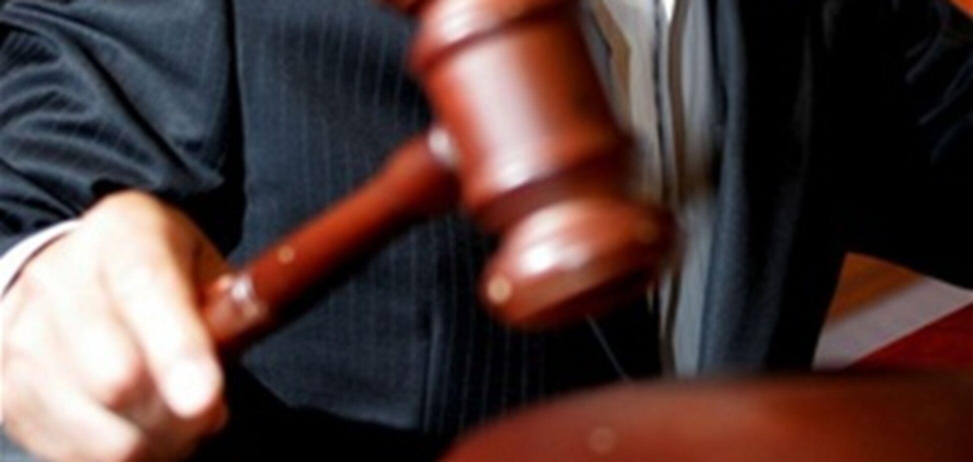 В Высшем суде разоблачали крымского мага