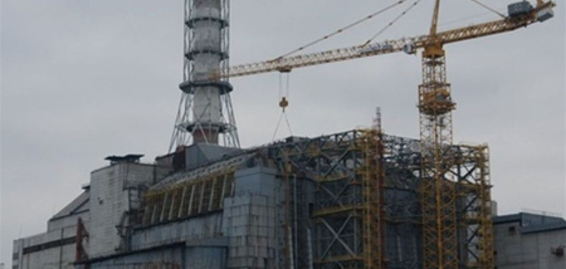 Новий саркофаг на ЧАЕС буде коштувати 935 млн євро