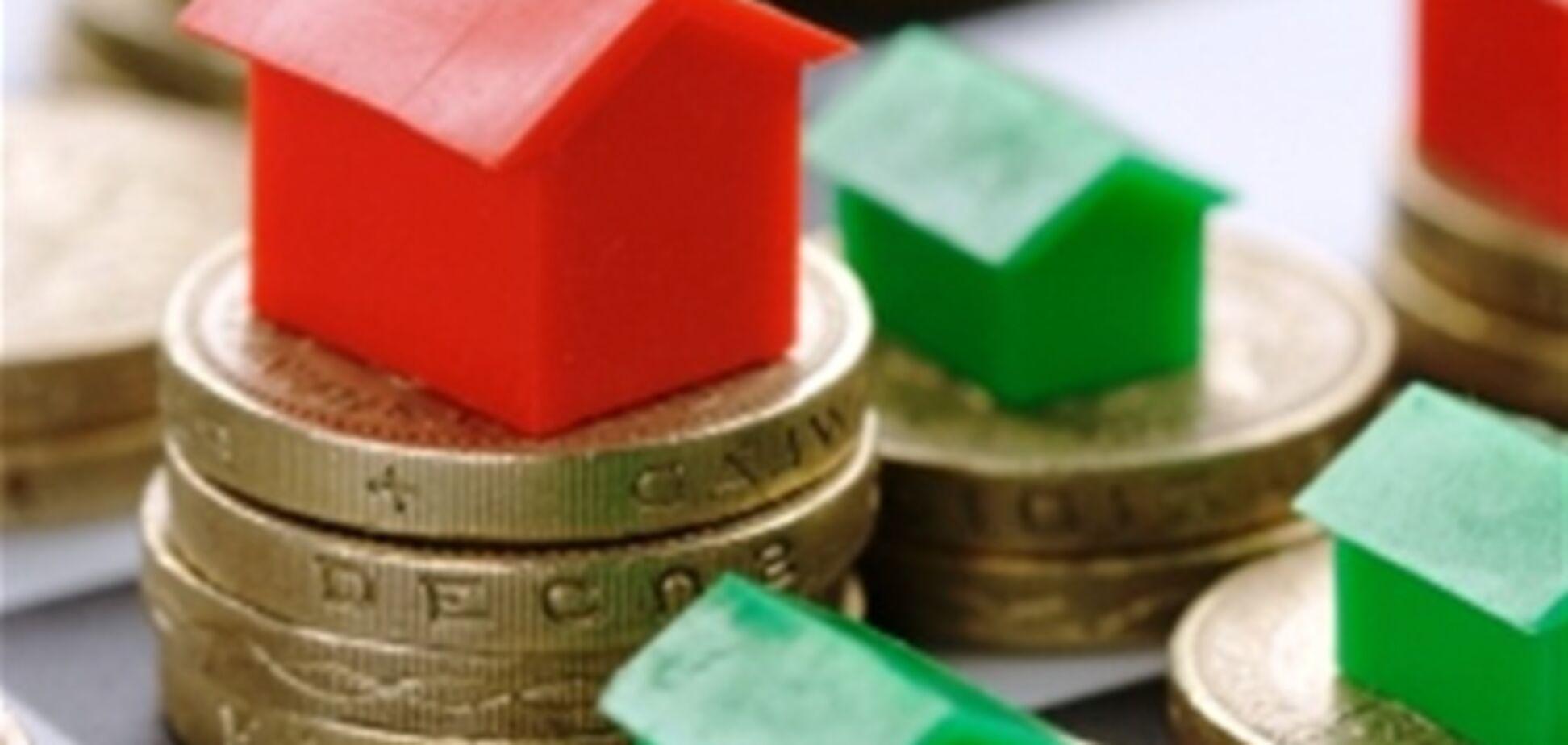 Кредит на жилье дадут если зарплата не меньше 5 тыс. грн