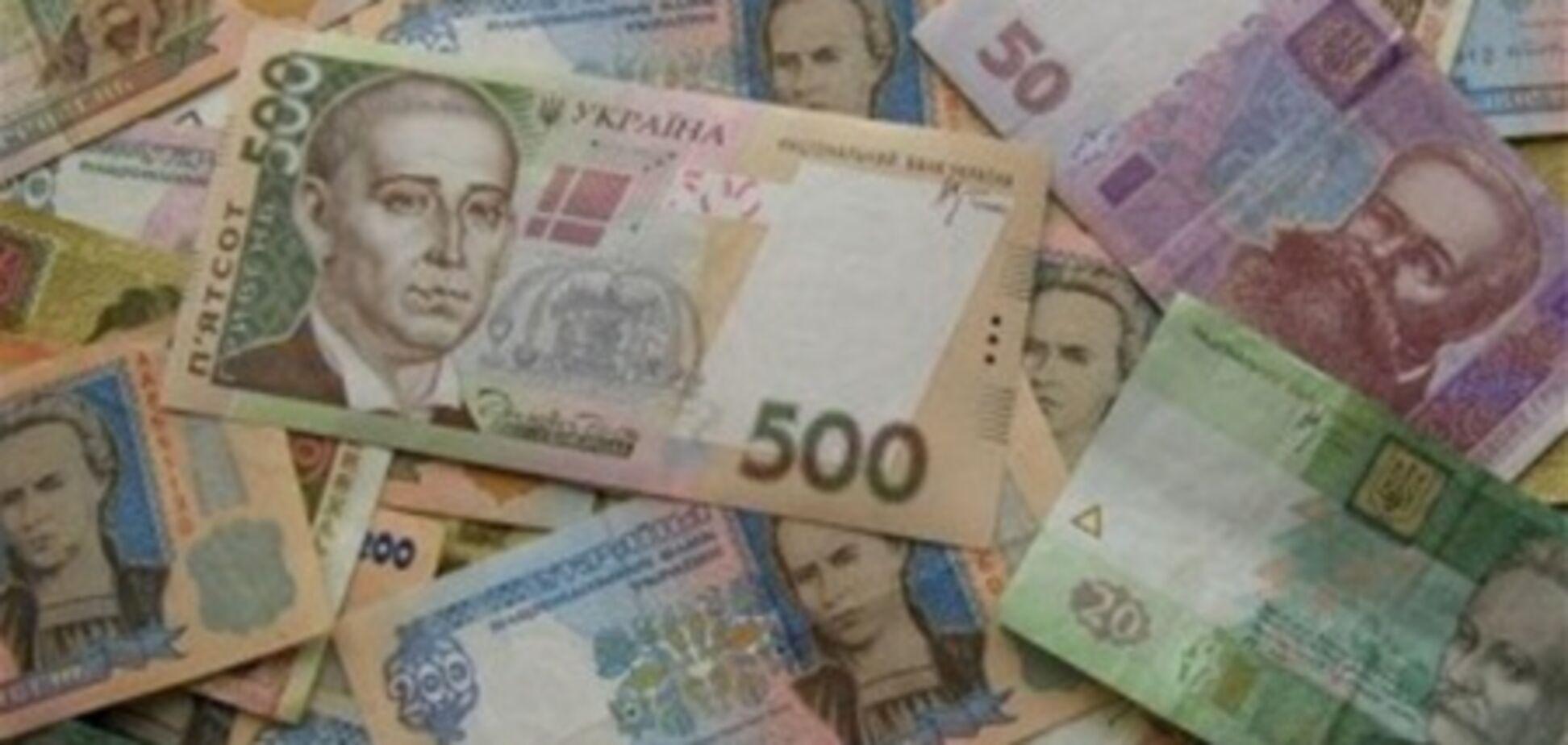 Чиновница присвоила 10 тыс. грн, выделенные на лечение ребенка