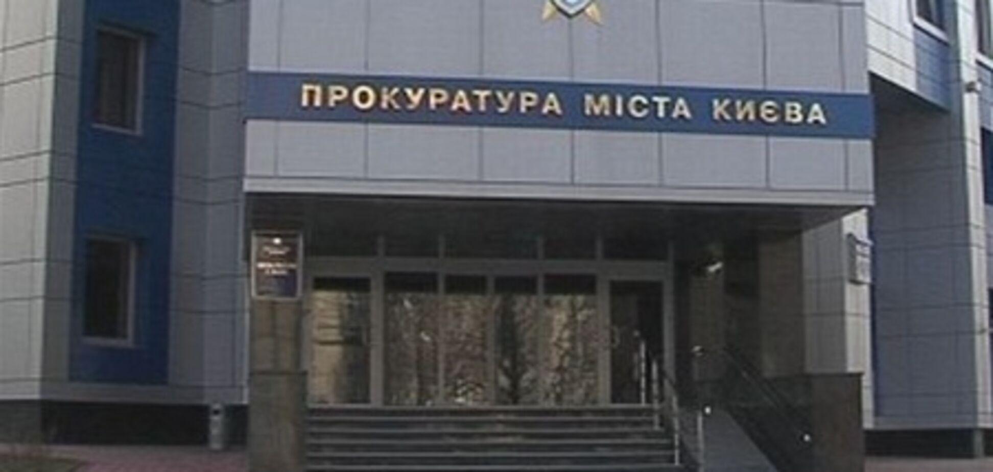 Начальника Киевского СИЗО отстранили от должности