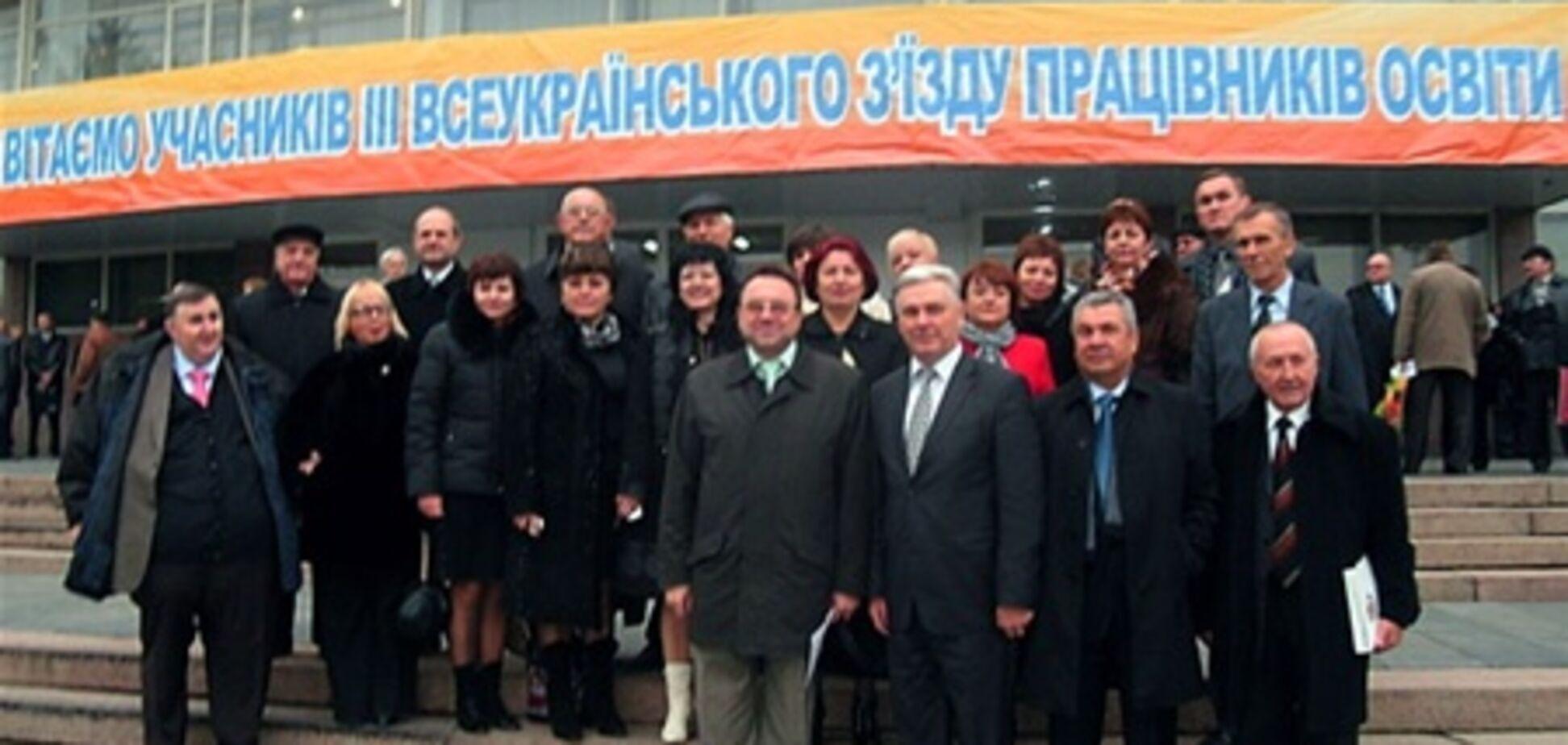 ІІІ Всеукраїнський з'їзд працівників освіти. Нотатки на полях