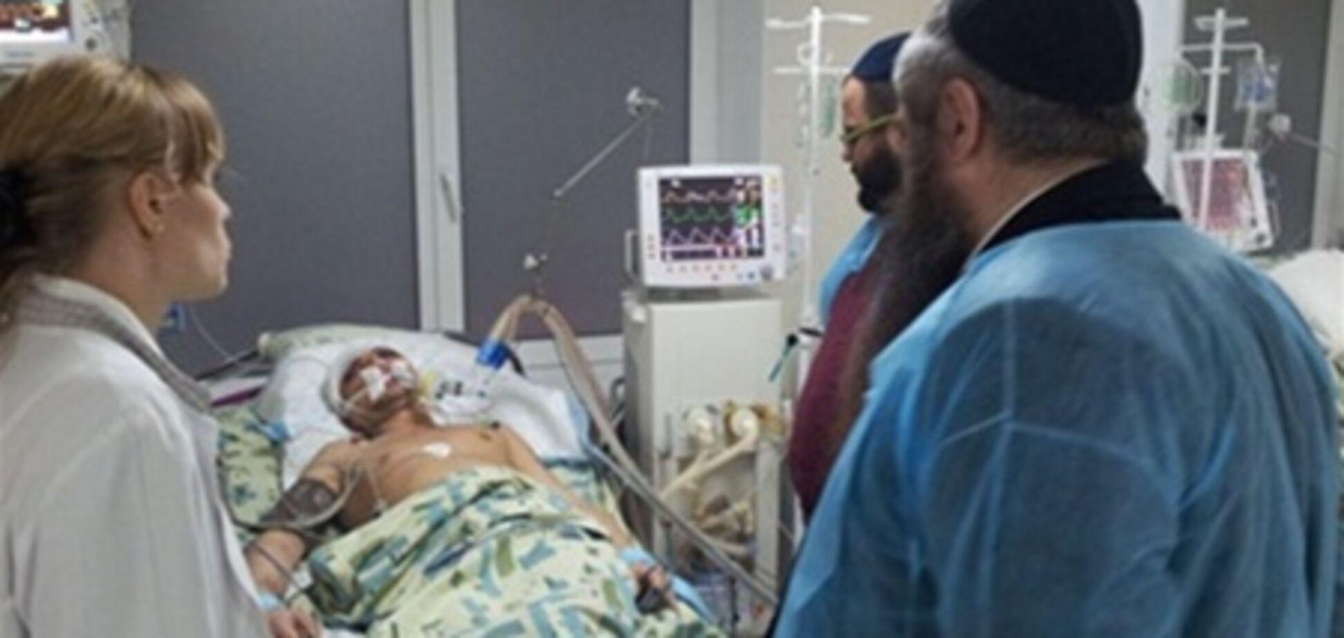 Жестокое избиение студента-еврея: милиция начала проверку