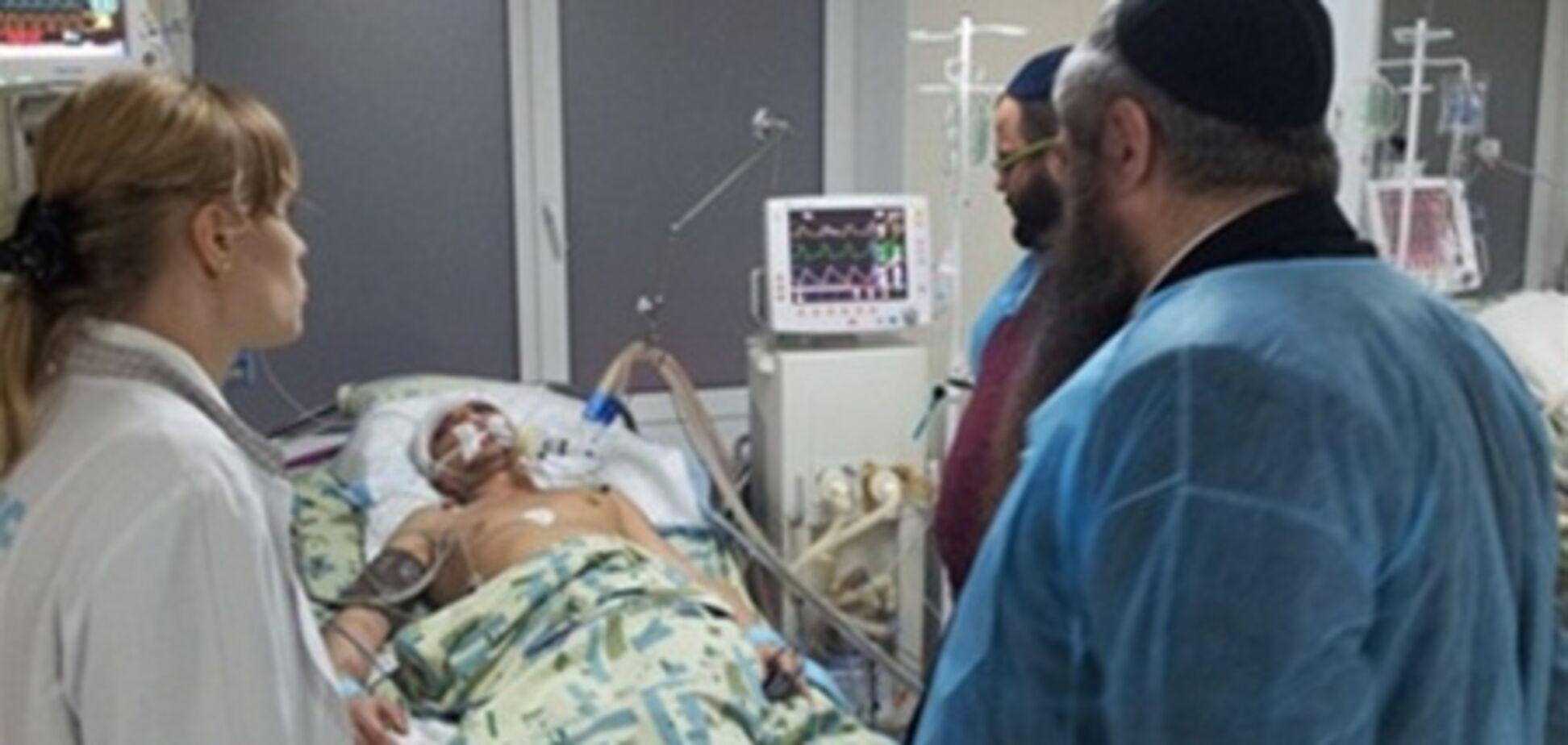 Еврейского студента, жестоко избитого в центре Киева, перевезли в Израиль