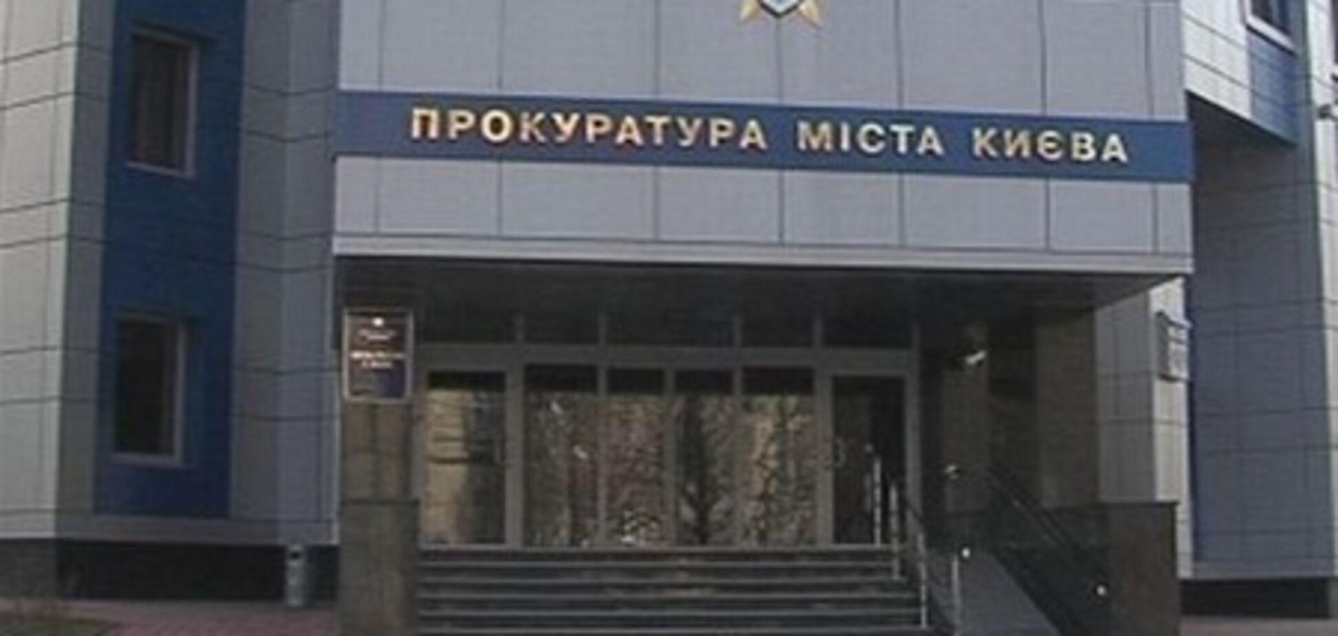 На сотрудников Киевского СИЗО завели дела