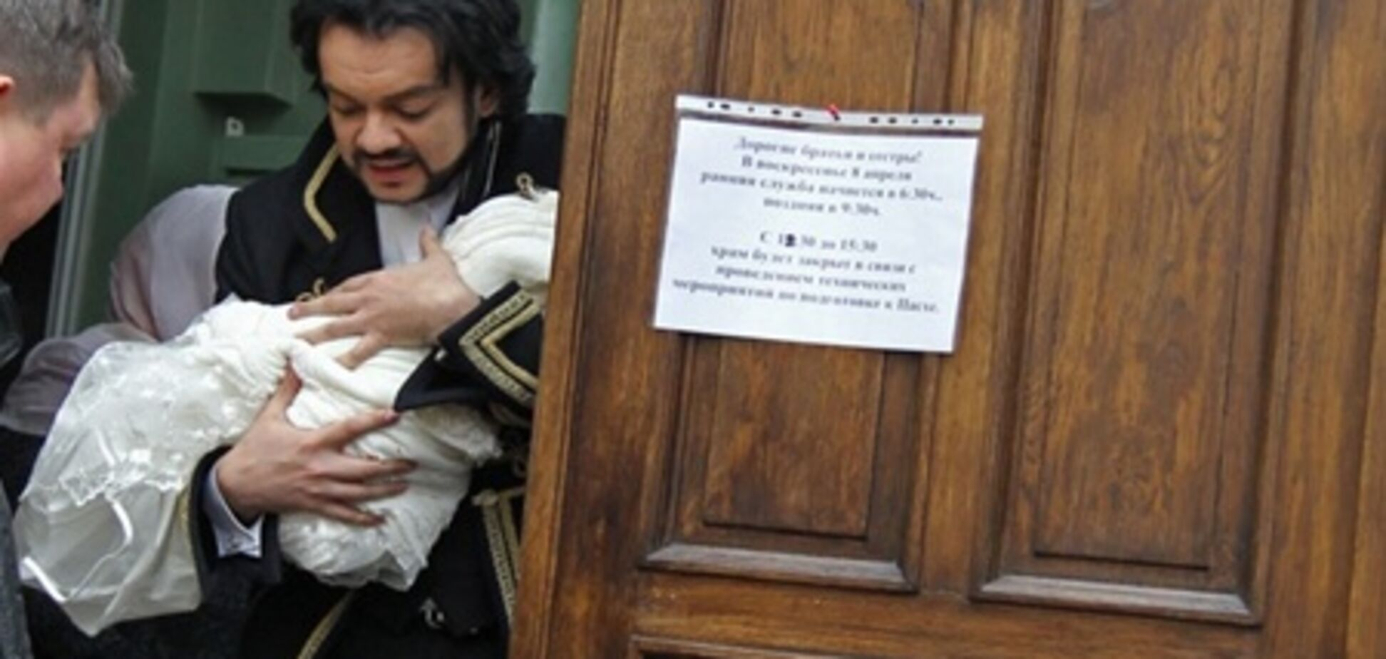 Pussy riots: Киркоров не арестован за выступление на амвоне храма