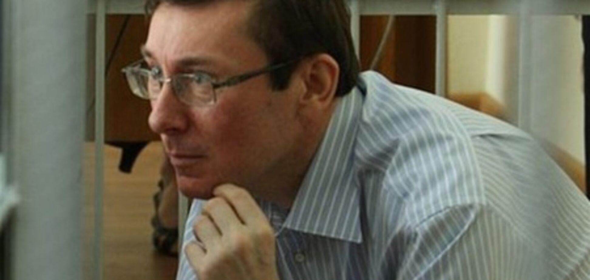 У Луценко нет гепатита - ГПСУ