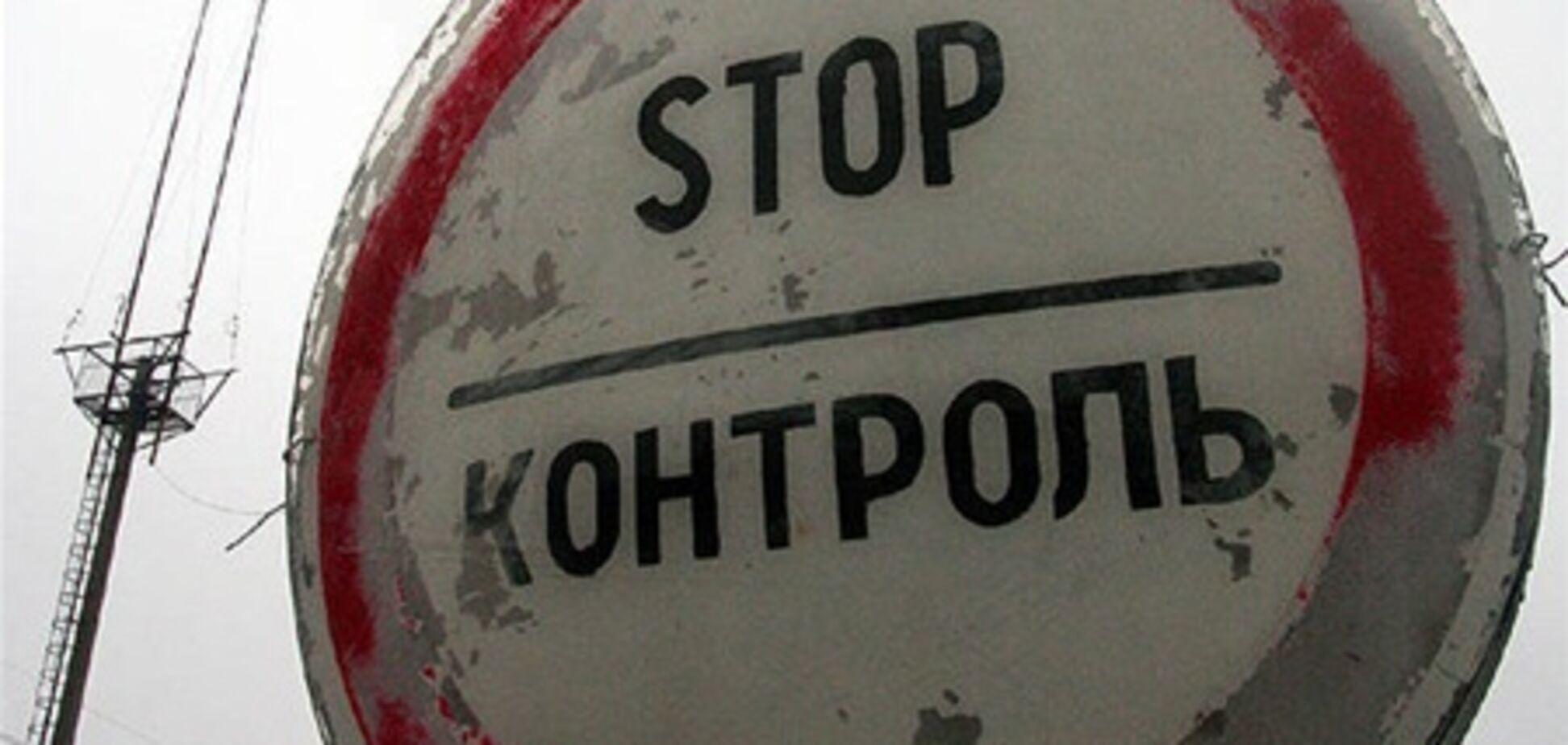 Под видом 'народных' товаров нарушители пытались ввезти в Украину 8 тонн 'брендов'