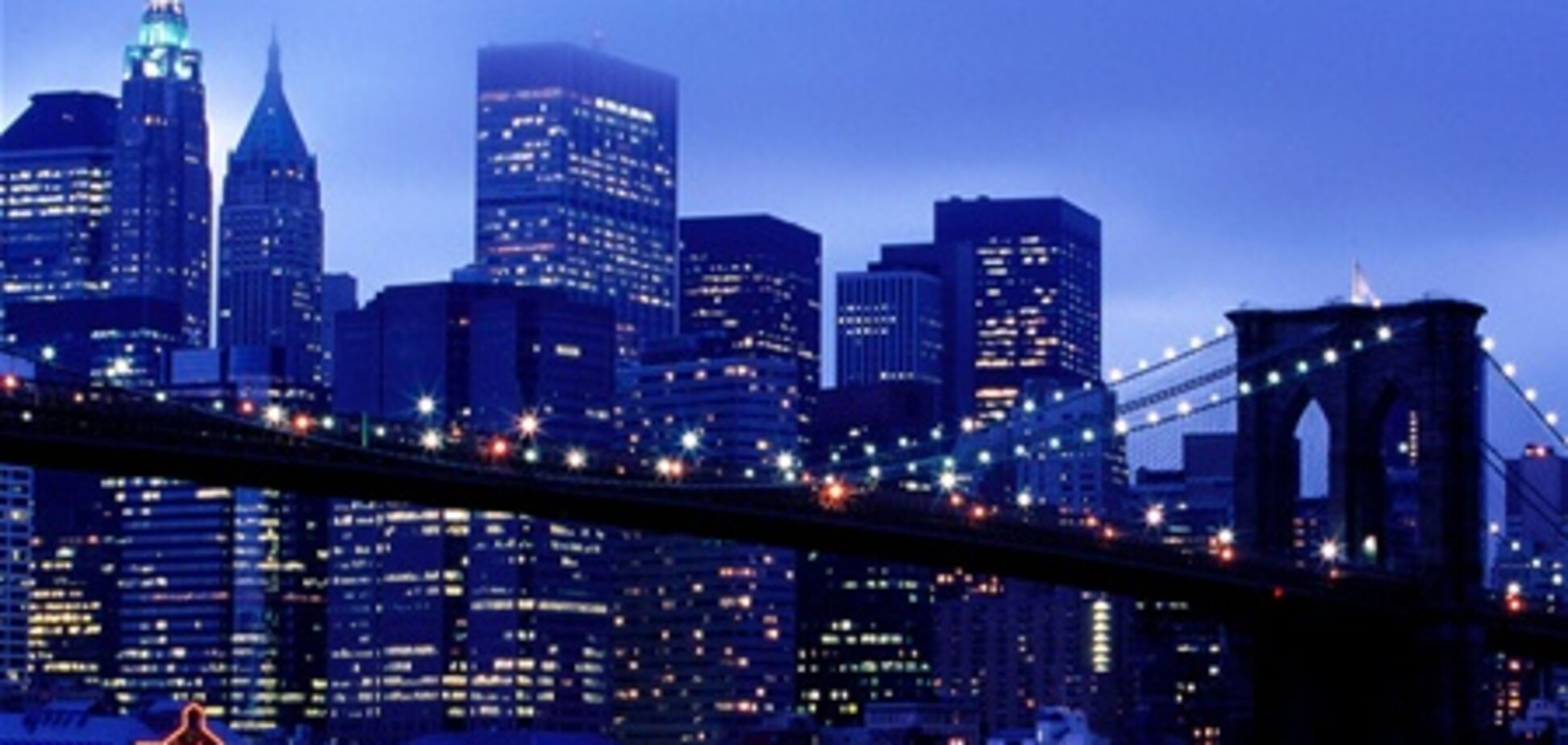 Аренда жилья на Манхеттене подорожала