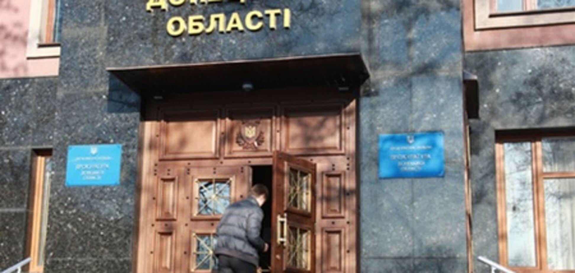 Прокуратура взялась за Донецкий университет