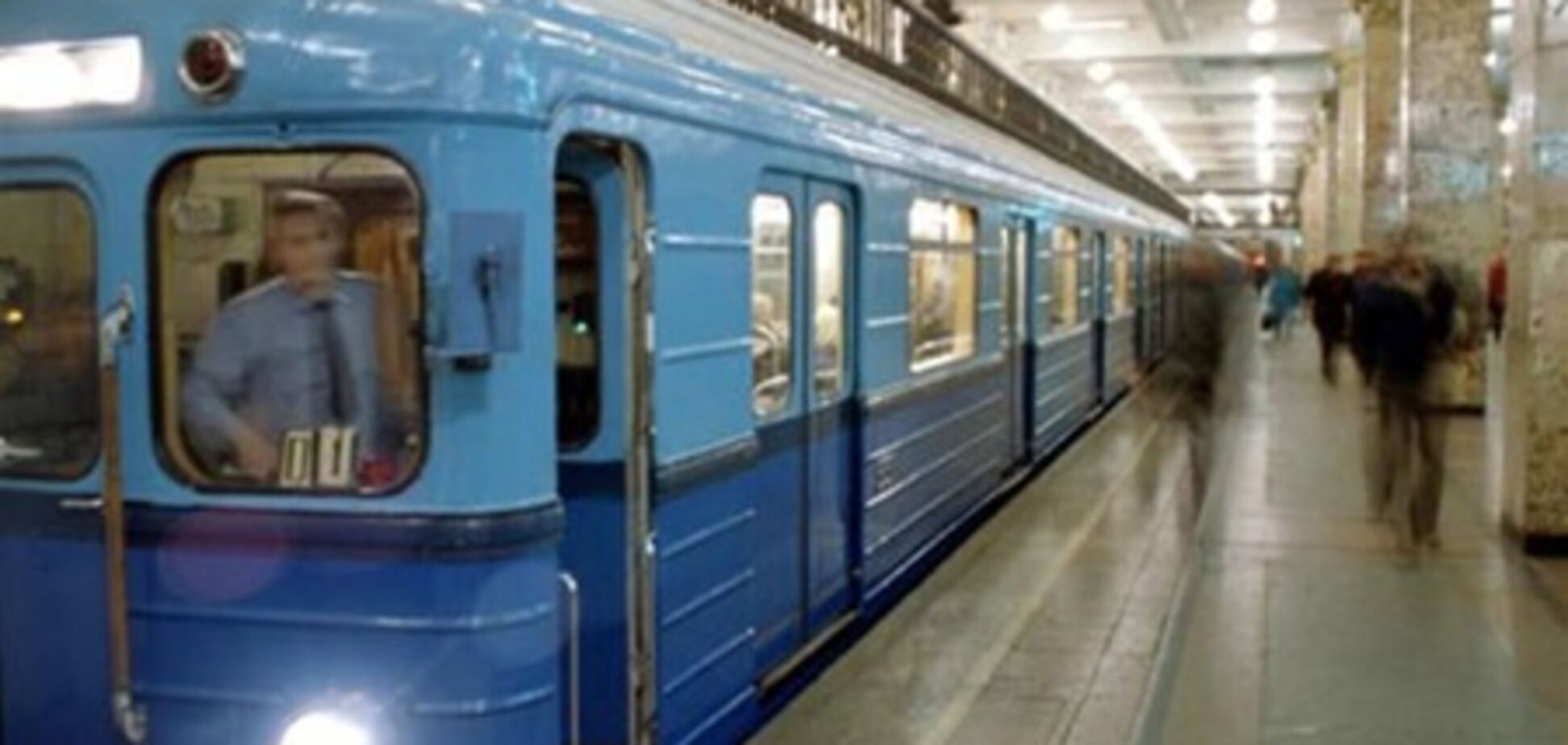 В московском метро произошла авария