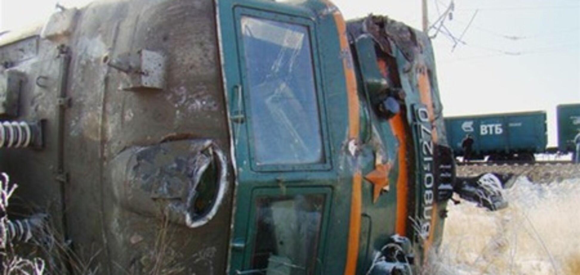 В Ужгороде столкнулись два поезда: есть пострадавшие