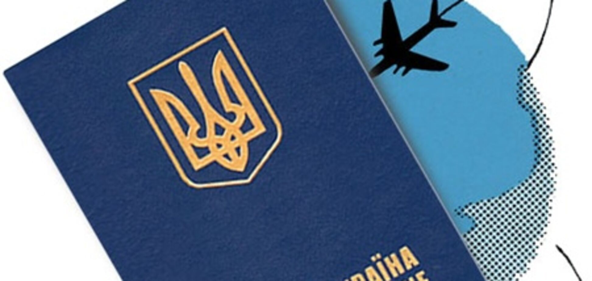 МВД: проблема с загранпаспортами решена
