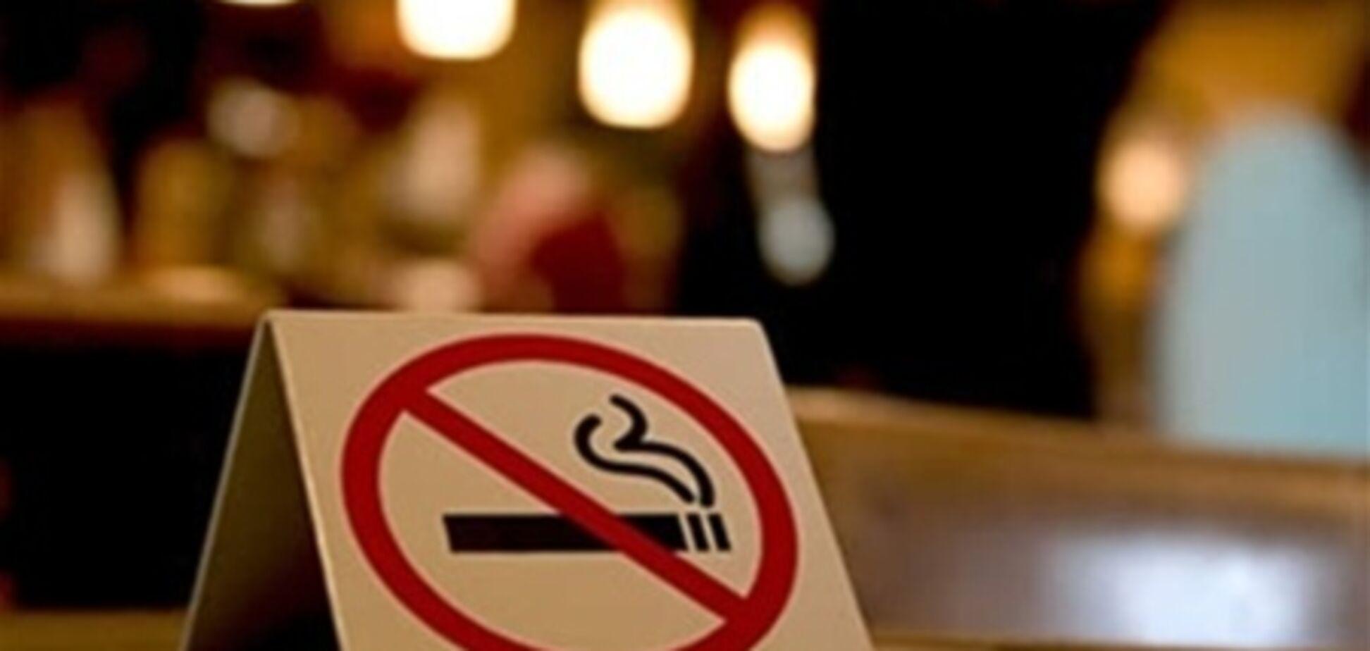 Украина будущего: извините, у нас не курят!