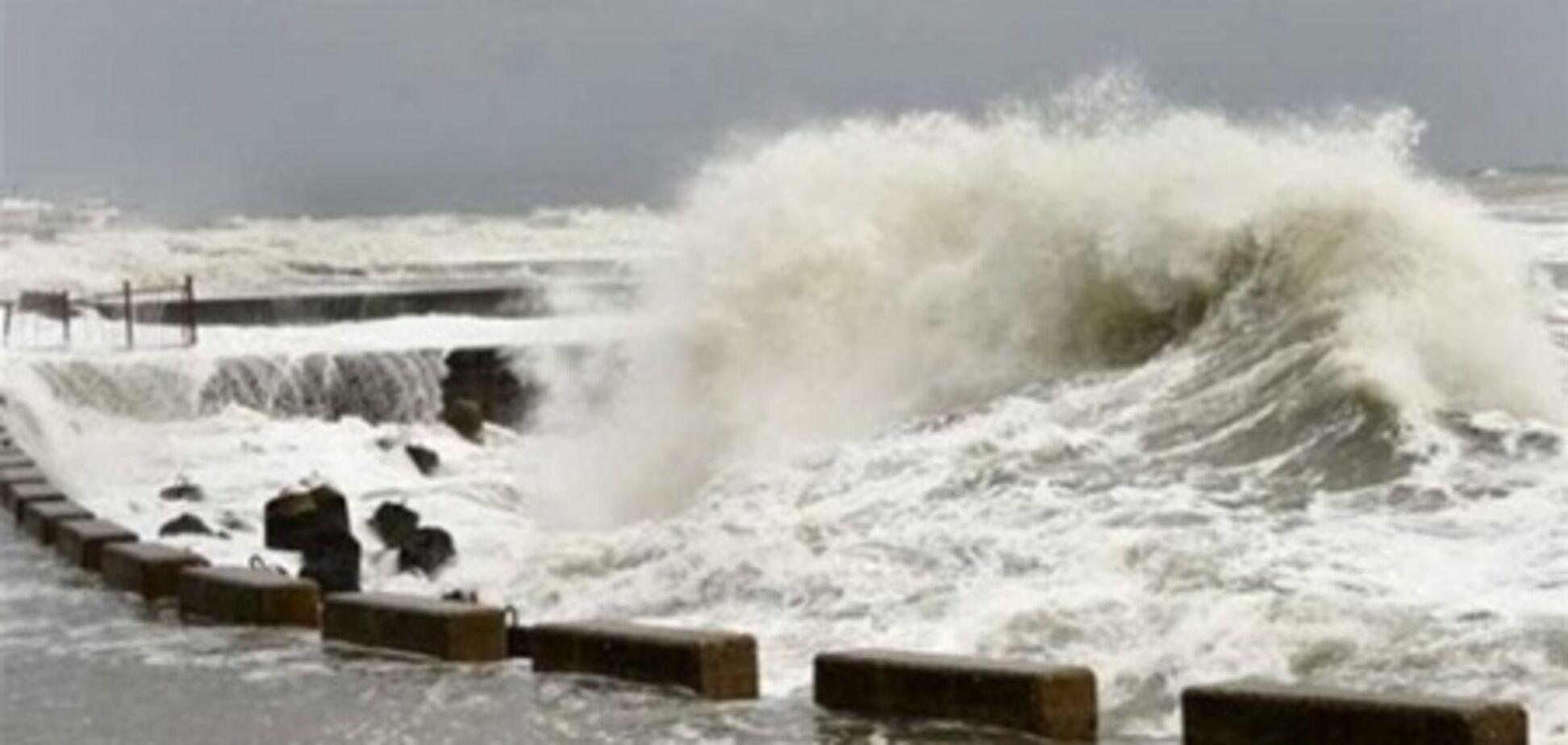 МНС оголосило в країні штормове попередження