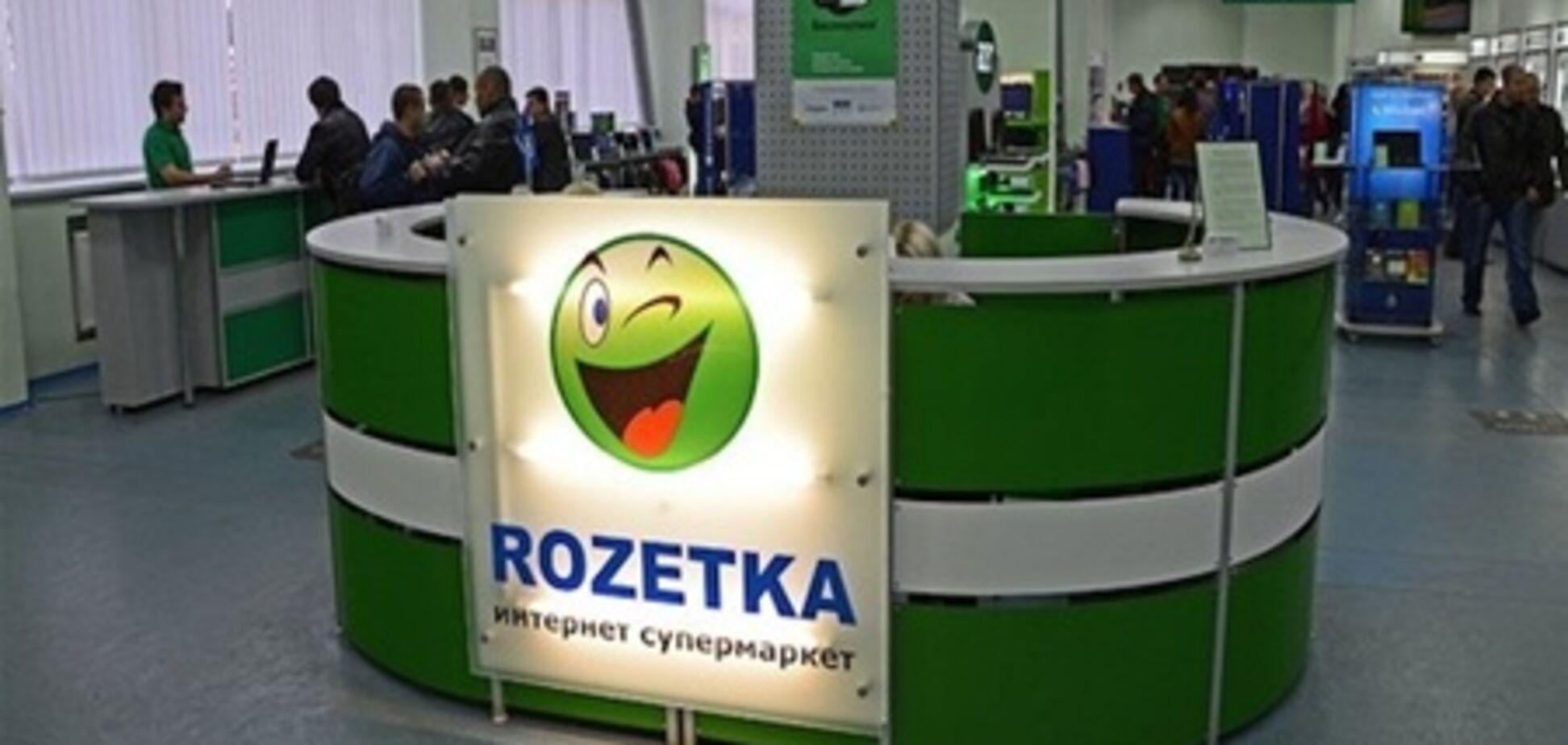 Налоговики считают, что обыски не мешают Rozetka.ua работать