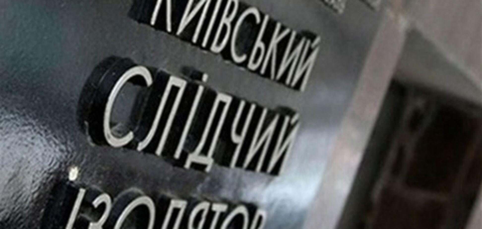 Прокуратура продолжает возбуждать дела против сотрудников СИЗО