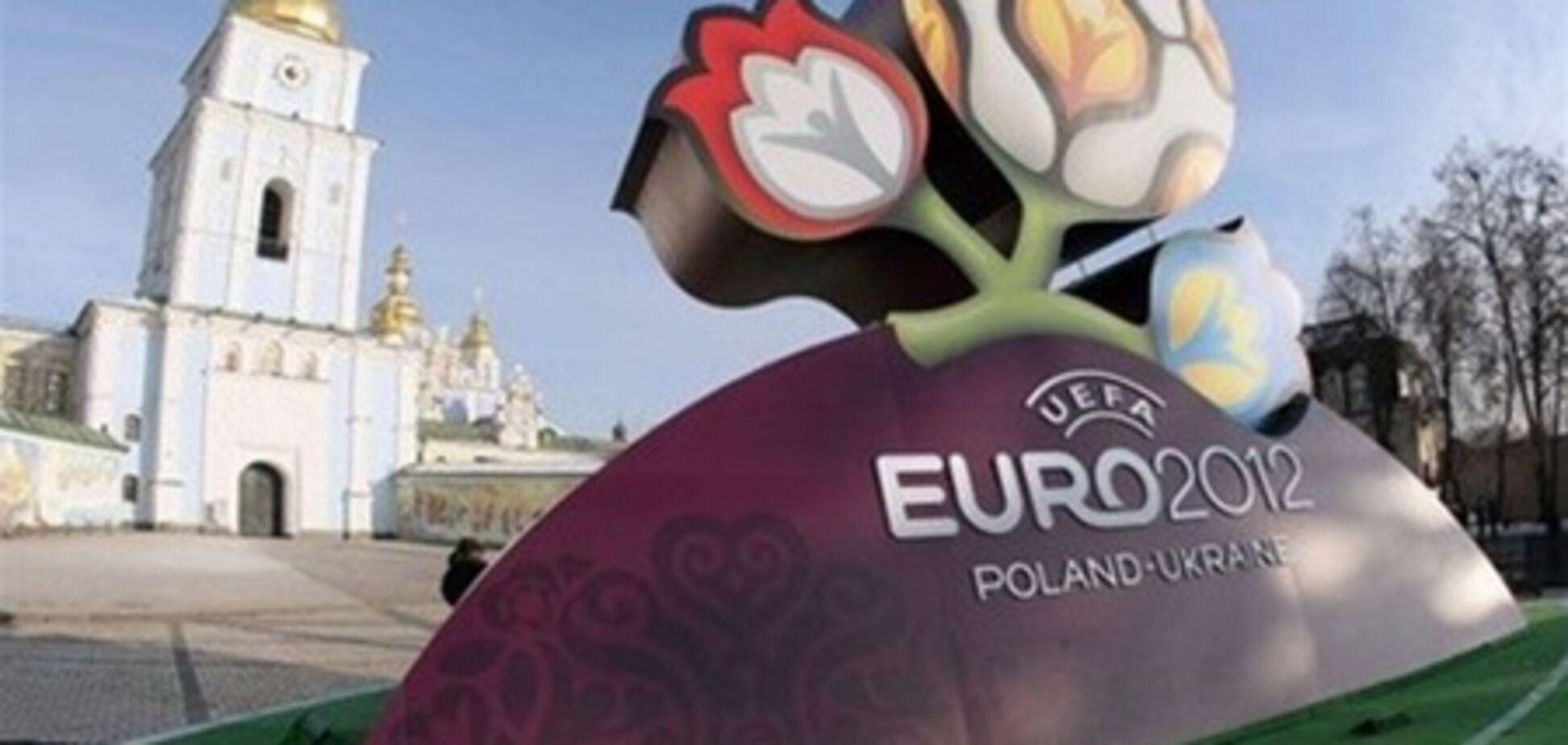 Как на Евро-2012 переночевать бесплатно?