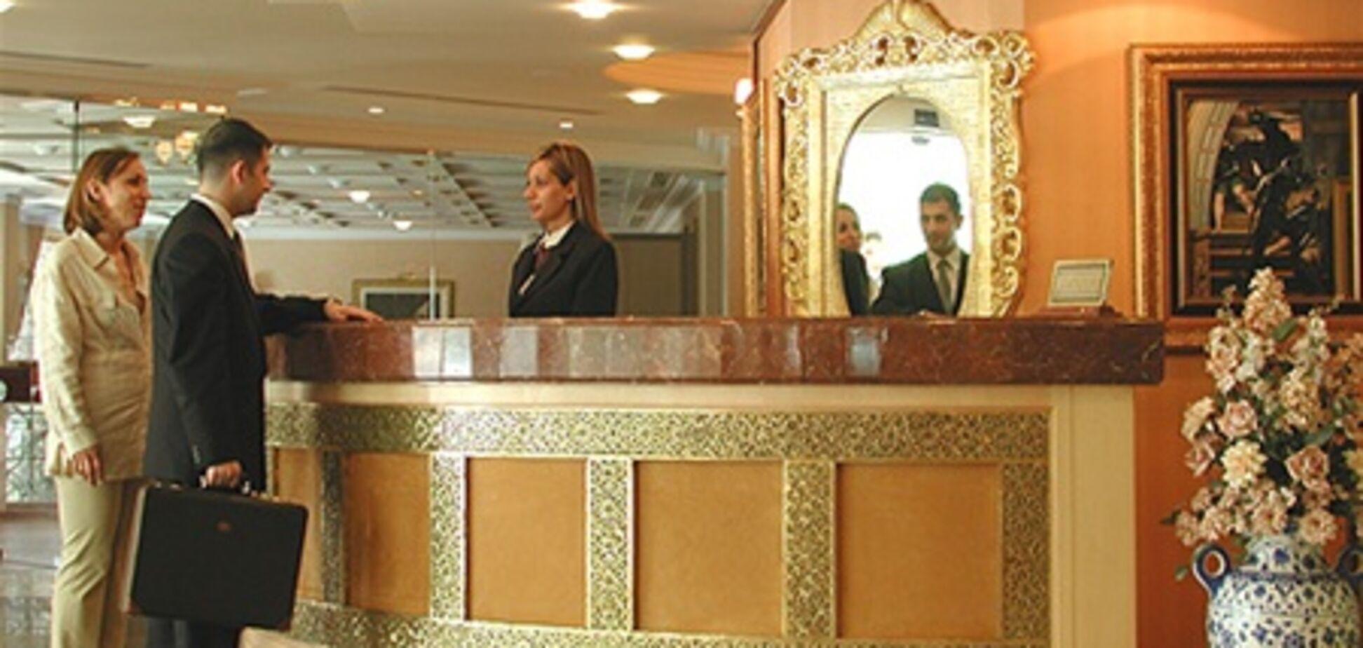 Стало известно, как украинцы бронирую отели